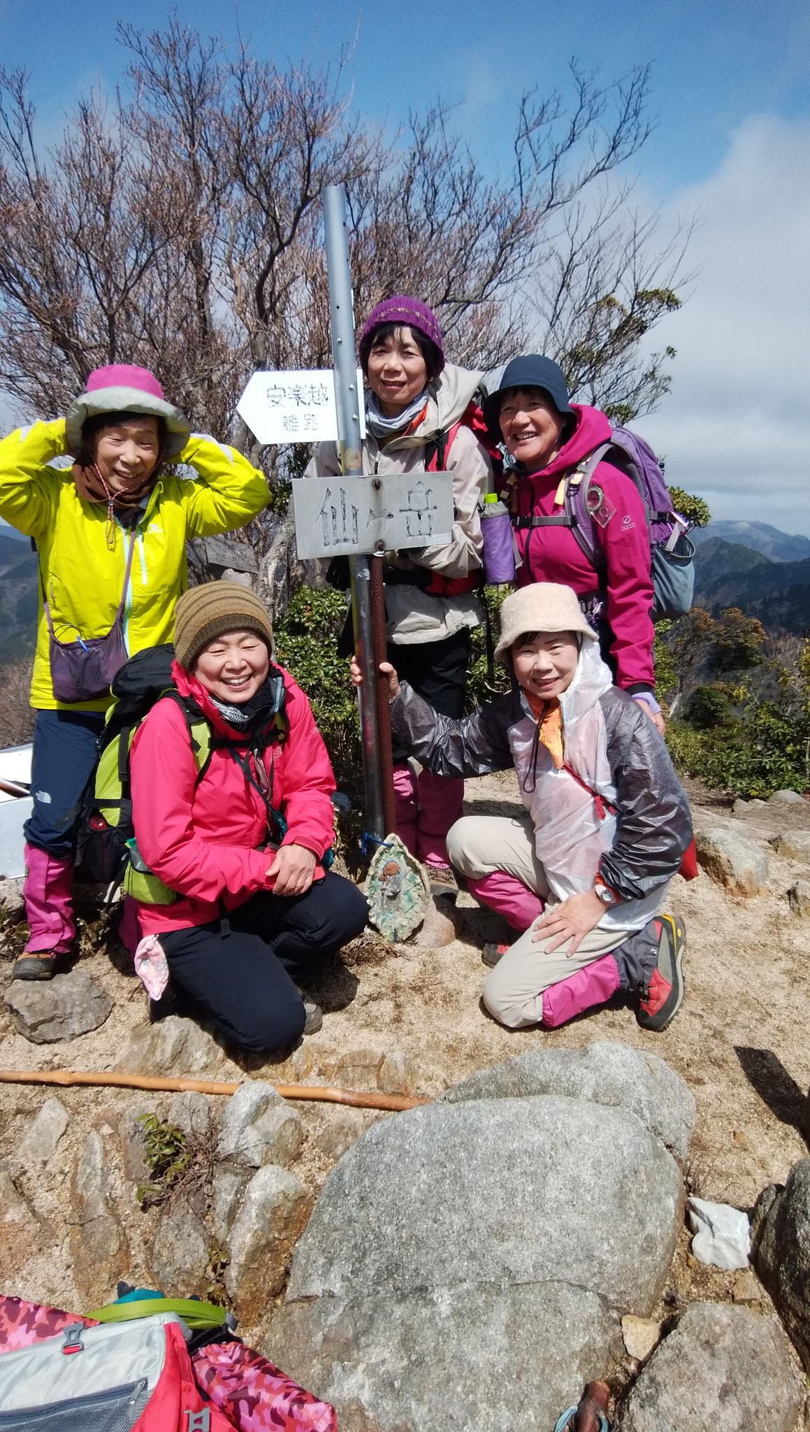 第1回:仙ヶ岳
