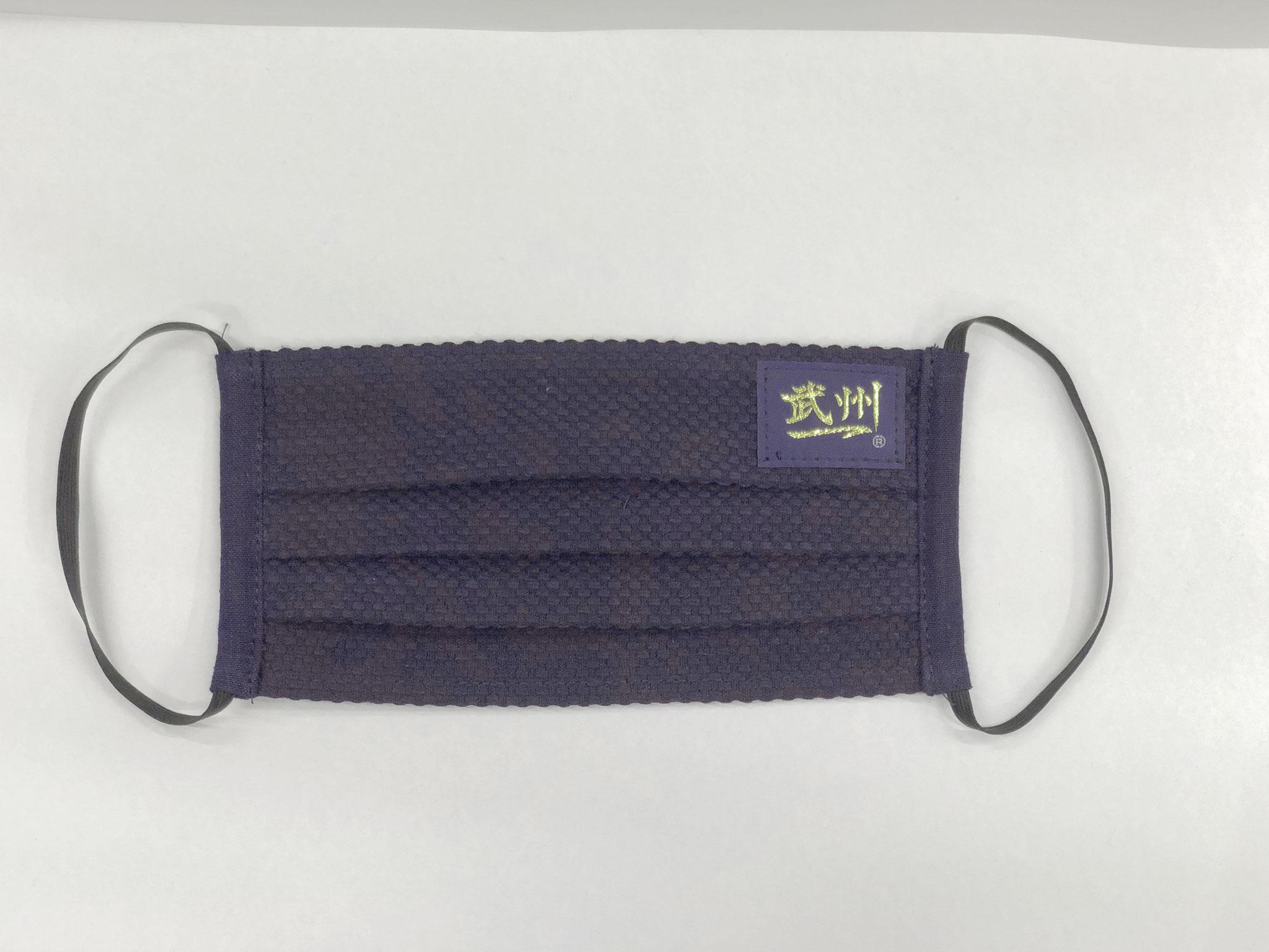 <表> 剣道衣と同じ刺し子織り 「武州一」織りマーク付き。