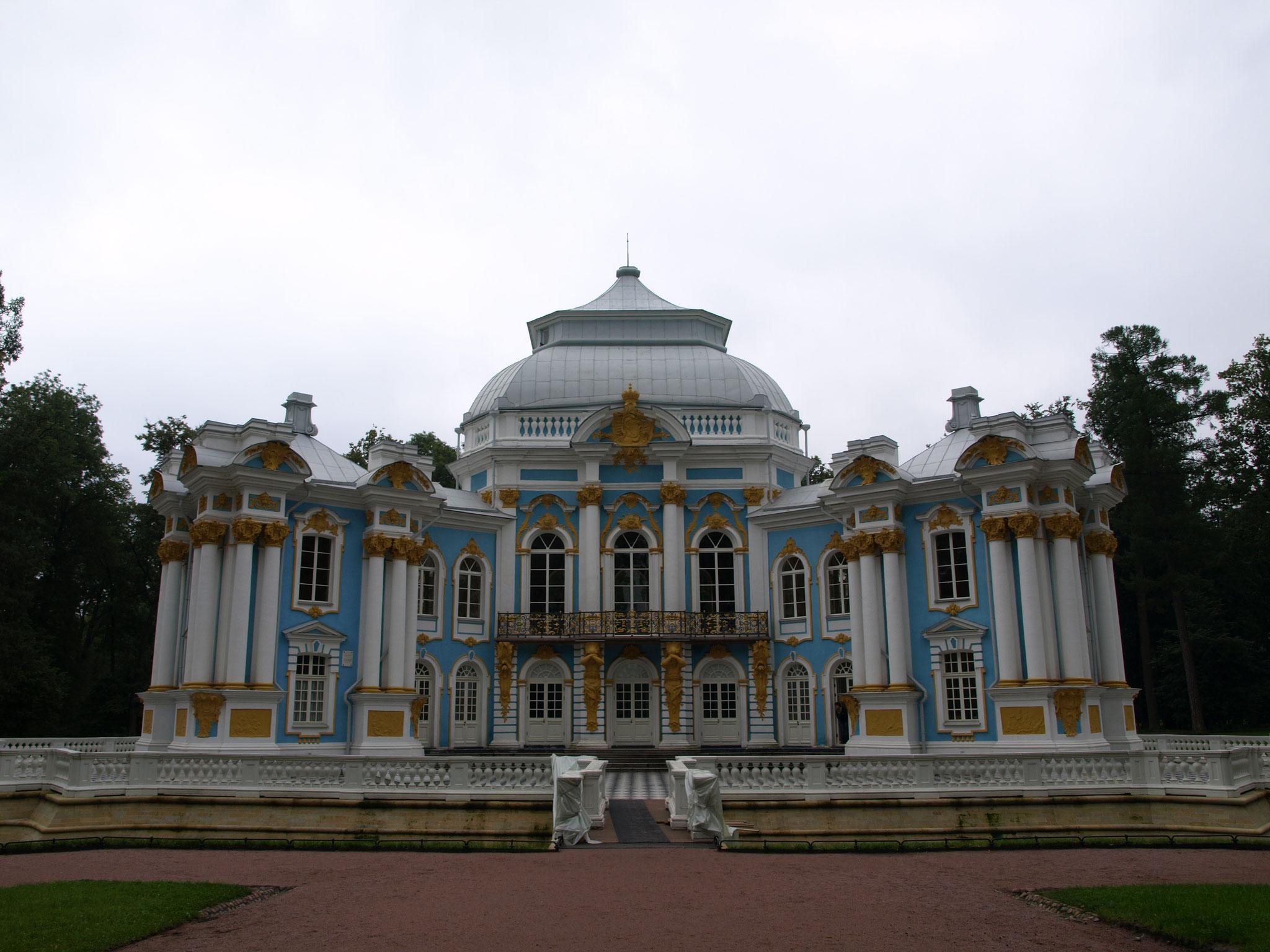 Katharinen Palast in der Stadt Puschkin