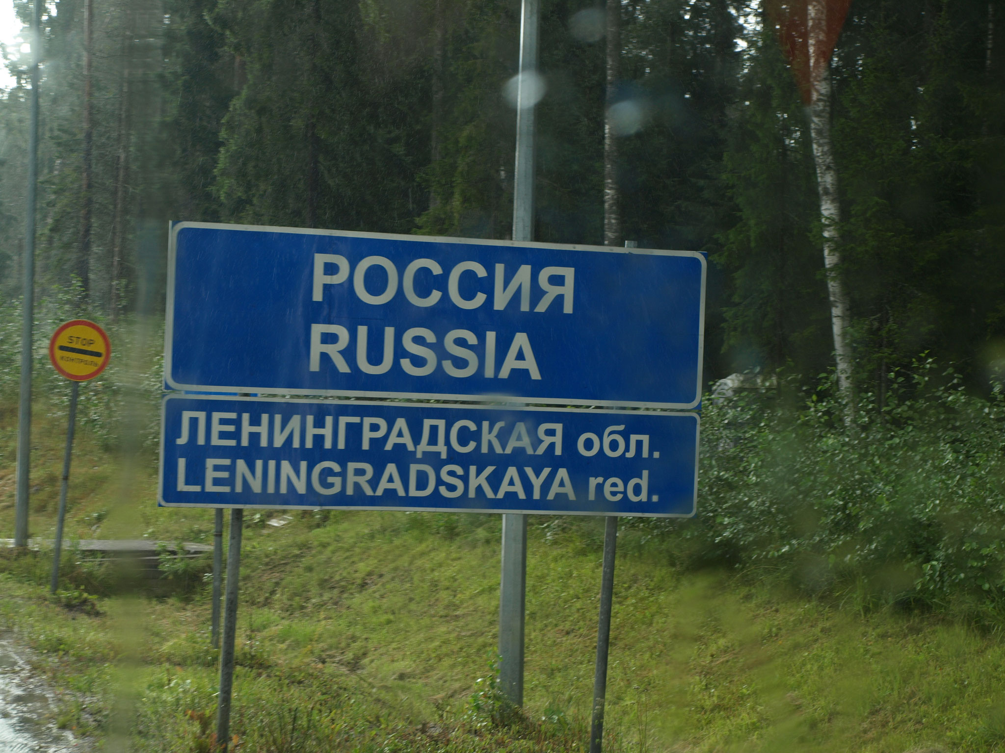 Grenze Russland