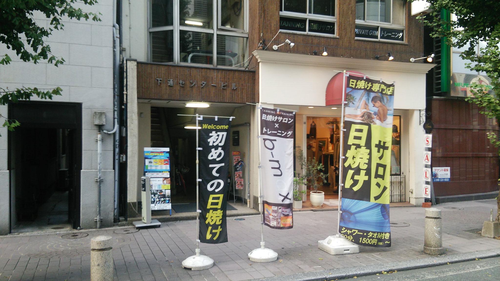 店舗前銀座通り沿い