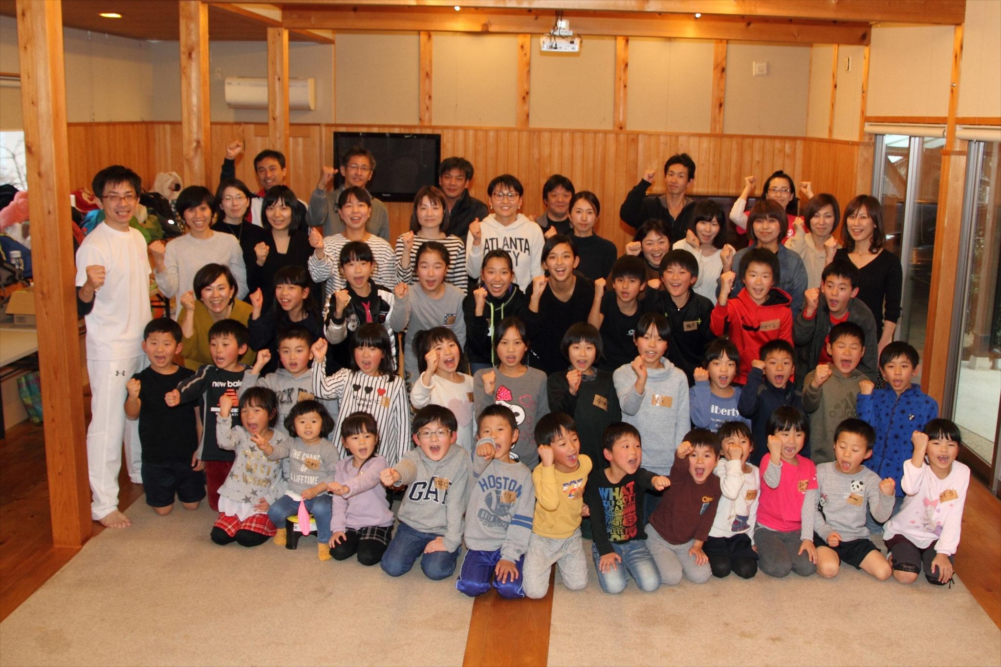 北方町空手クラブ 冬の課外活動