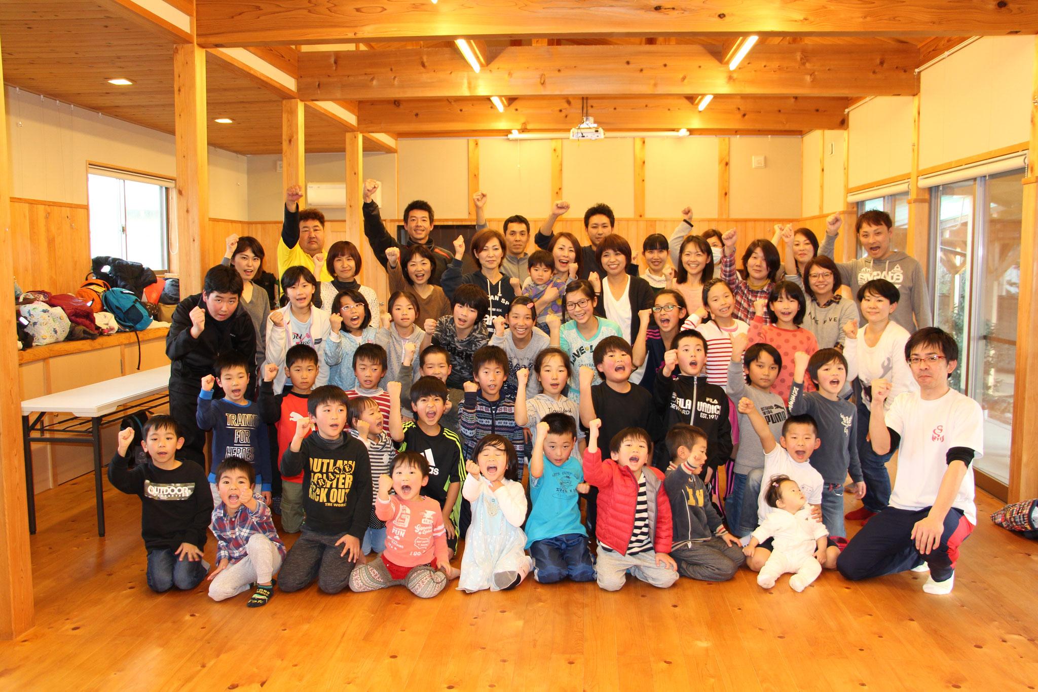北方町空手クラブ 平成28年冬の課外活動(レクリエーション)