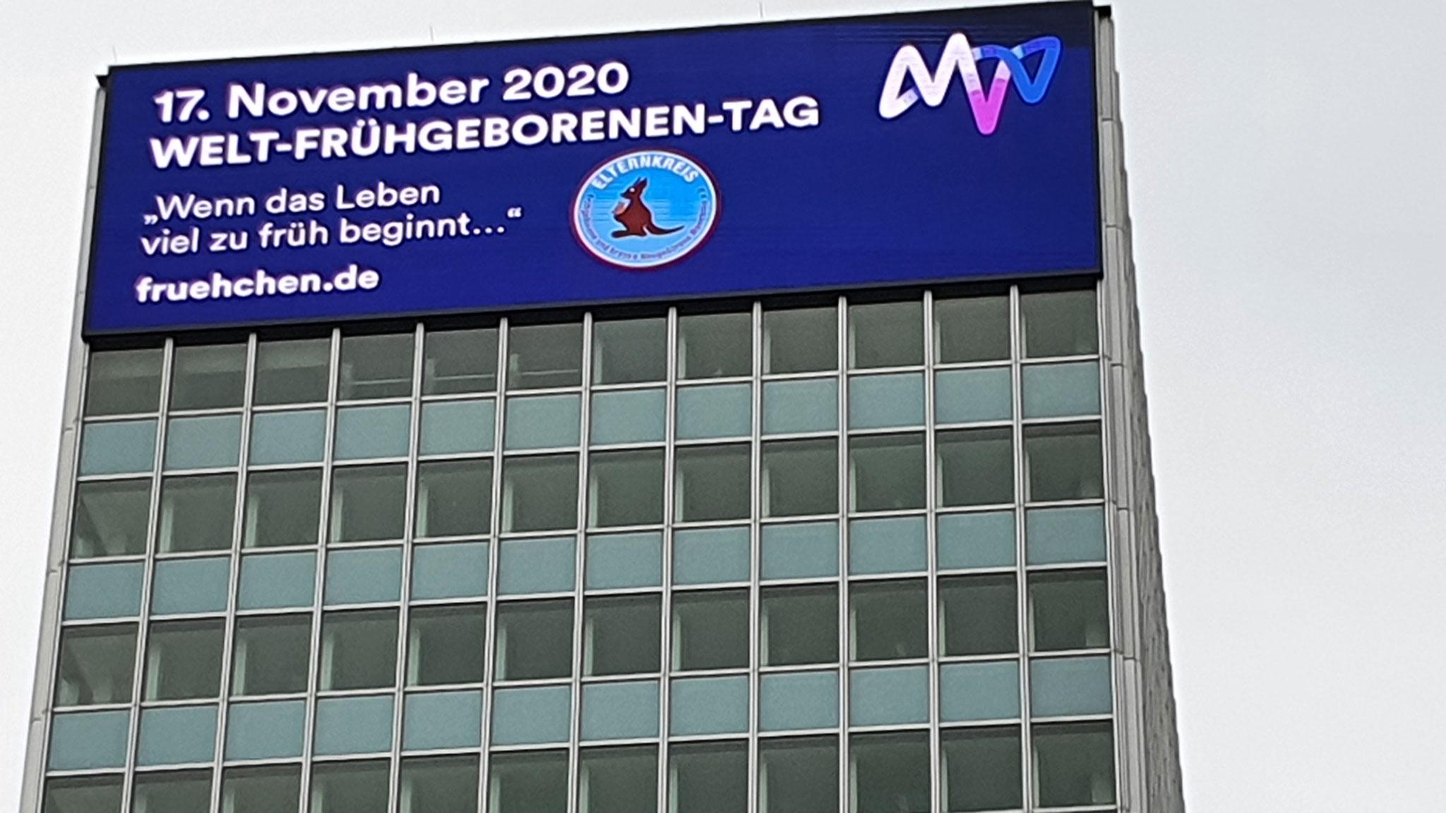 MVV Energie Hochaus