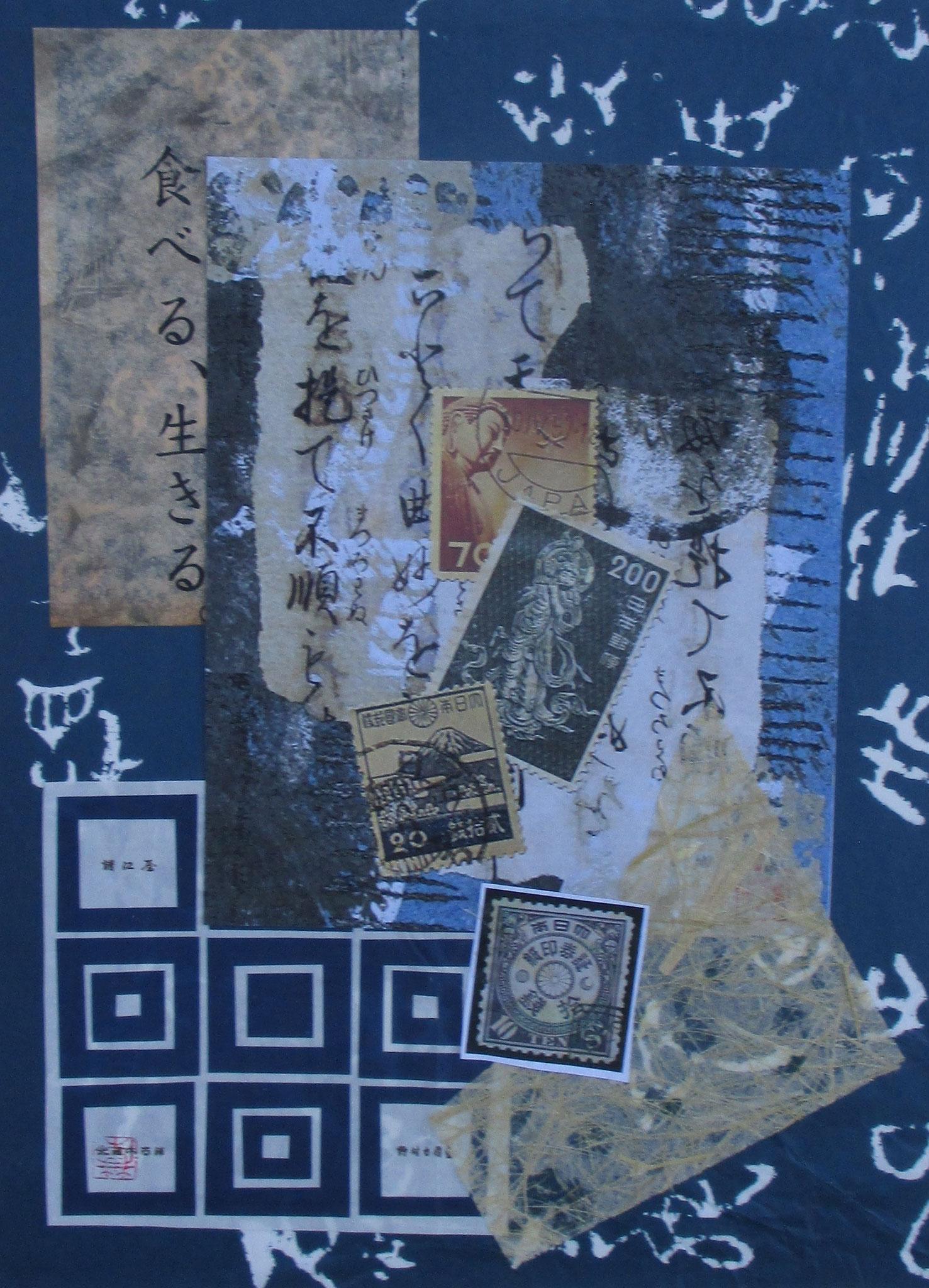 Enlightenment 啓発 Keihatsu   Collage, watercolor, ink 12 x 16 matted