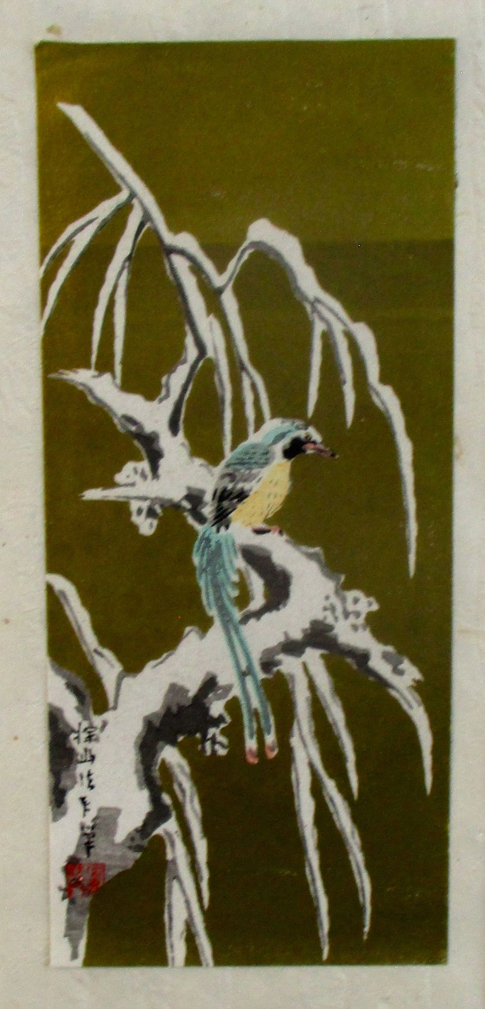 Parrot and Plum Tree オウムと梅の木 Vintage woodblock print, 11 x 14 matted, 2018