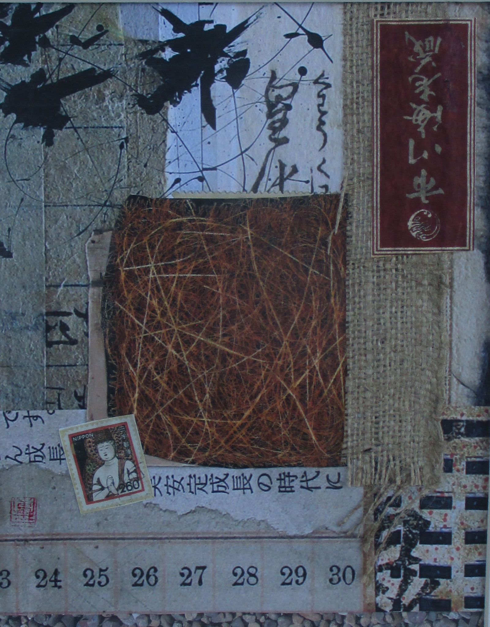 Awakened  目覚め Mezame Collage, Washi paper, burlap, ink 11 x 14, 2018