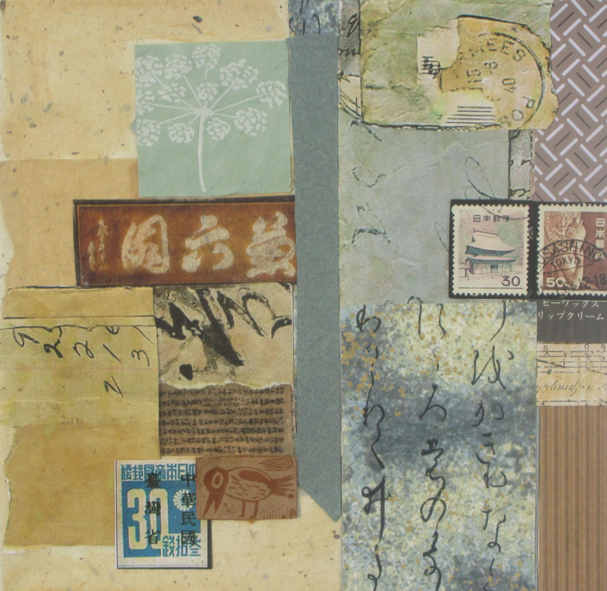 Bird Song, Tori no Uta, Washi paper, ink, 10 x 10, SOLD