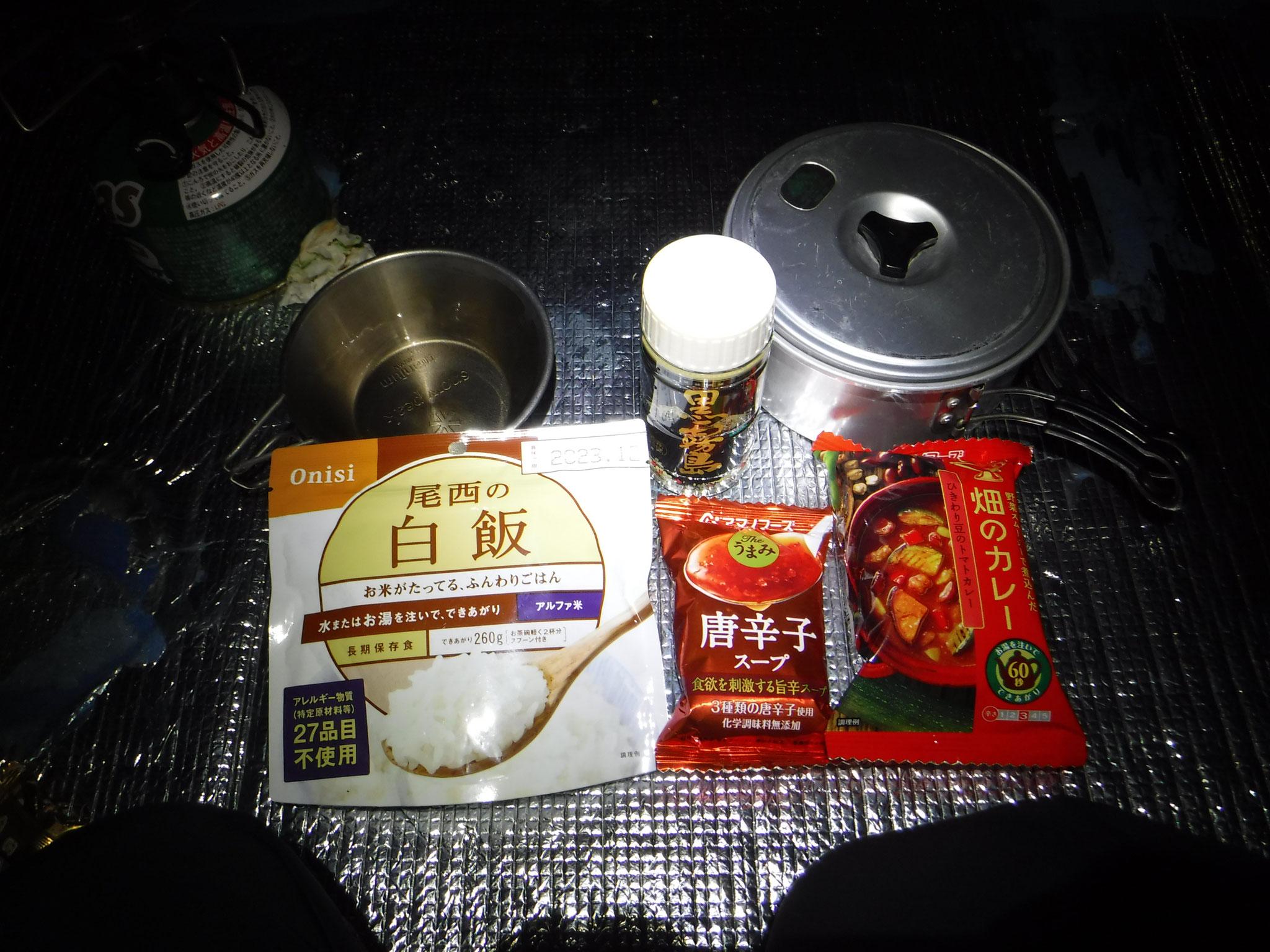 M森夕食、アルファ米、フリーズドライカレー、唐辛子スープ