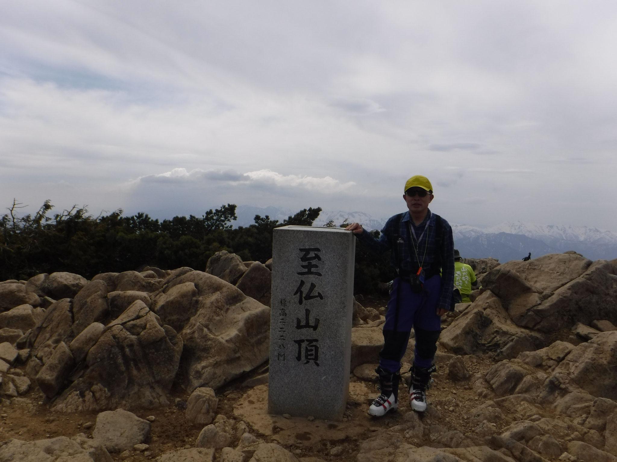 13:50 至仏山山頂