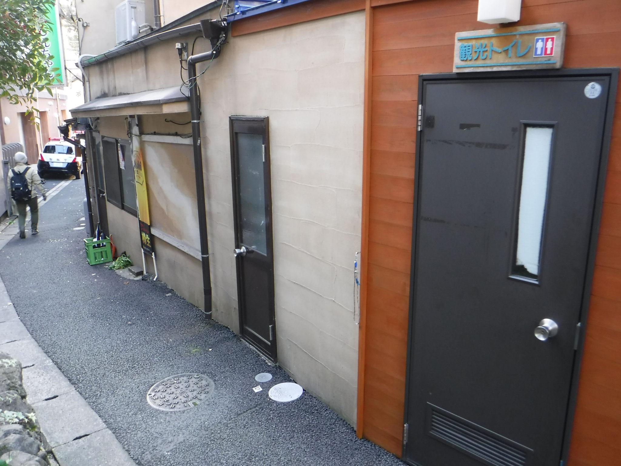観光トイレが整備されている