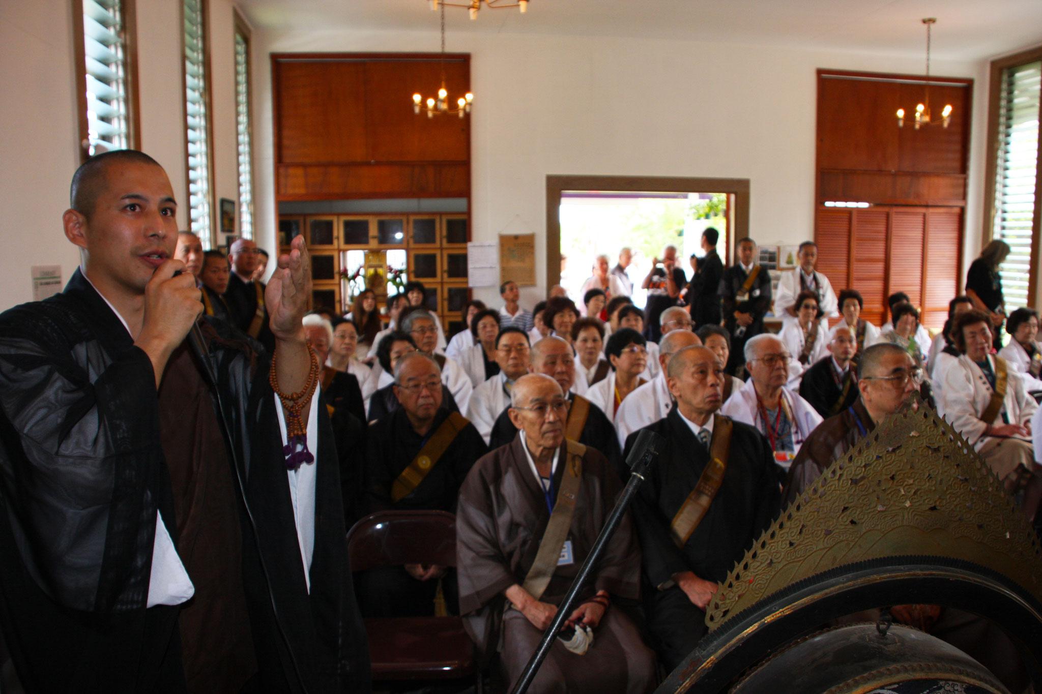 ヒロ教会に日蓮宗管長がご訪問 教会の説明