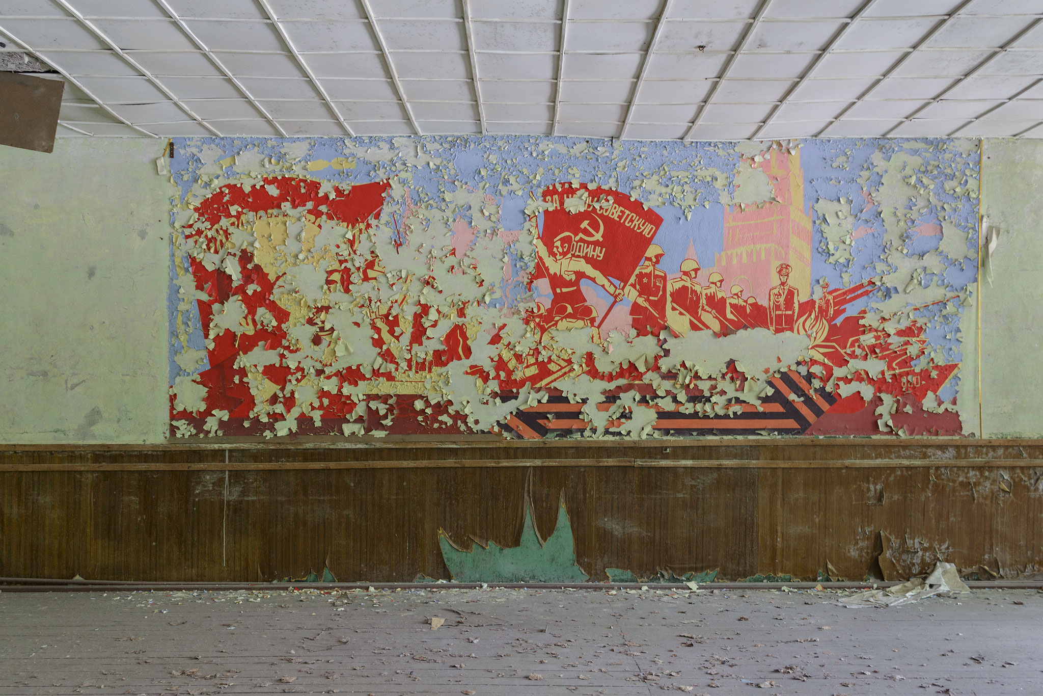 Mural in the repair facility, 2019