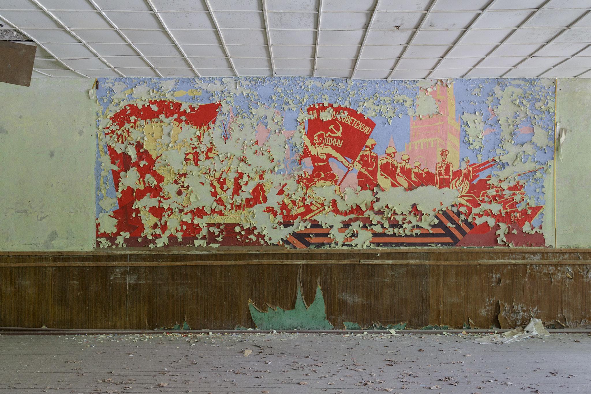 Mural in the repair facility, 2019