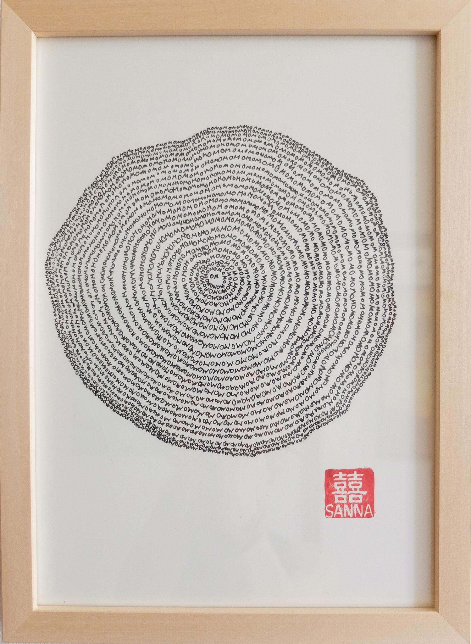 """Om-Tree2"", Sanna Myrtinnen (DIN A4) Ink on Hahnemühle Paper (2018)"