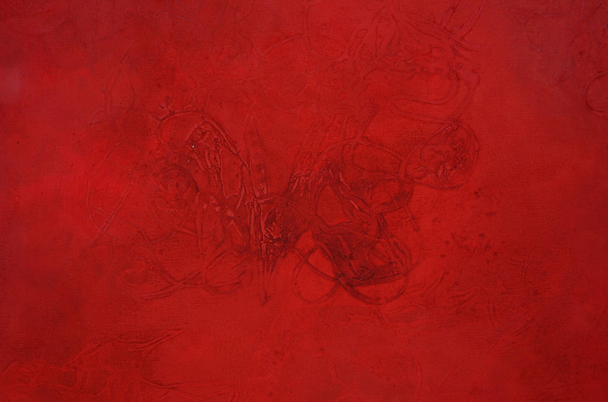 """""""Feuerstiefe"""", 2009, Detail, Öl auf Leinwand, 200 x 150 cm, Privatbesitz (Berlin)"""