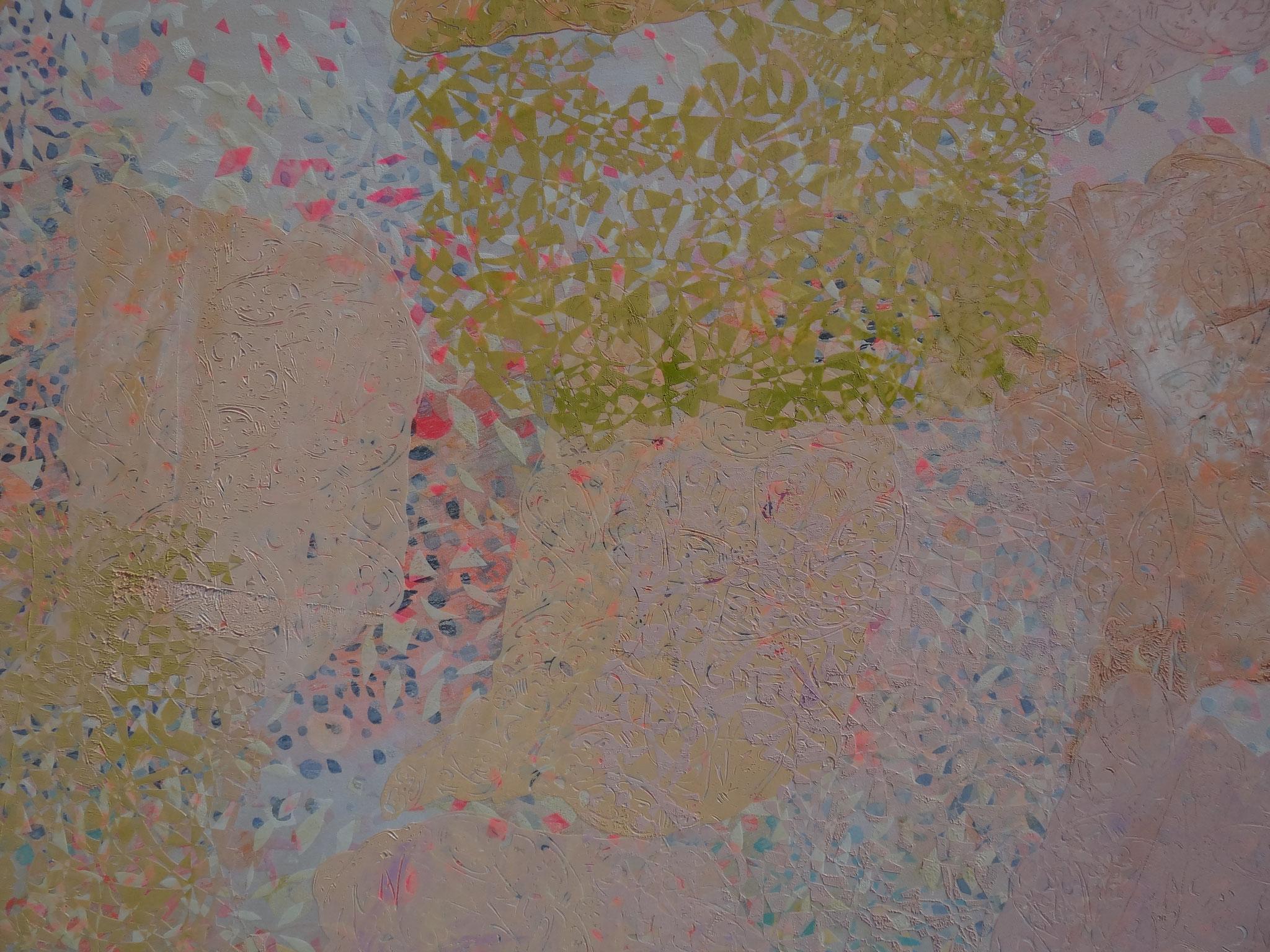"""""""Vulva Ornaments"""", 2018, Nahsicht, 200x100 xm, Öl auf Leinwand"""