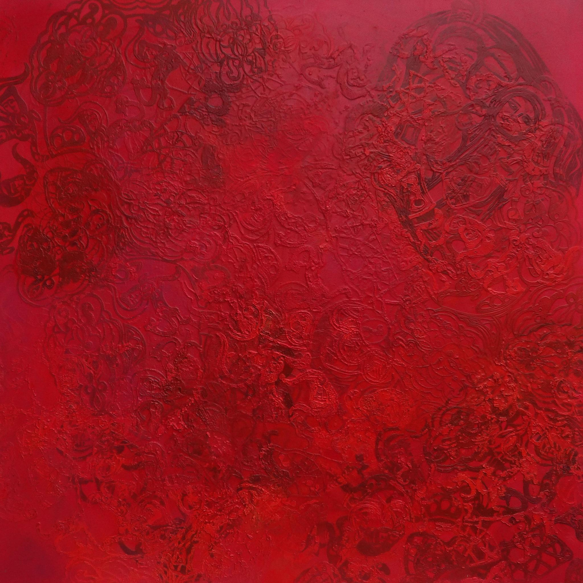 """""""Klostermosaik"""", 2012, 120 x 120 cm, Öl auf Leinwand (Foto: Ralf Timm)"""