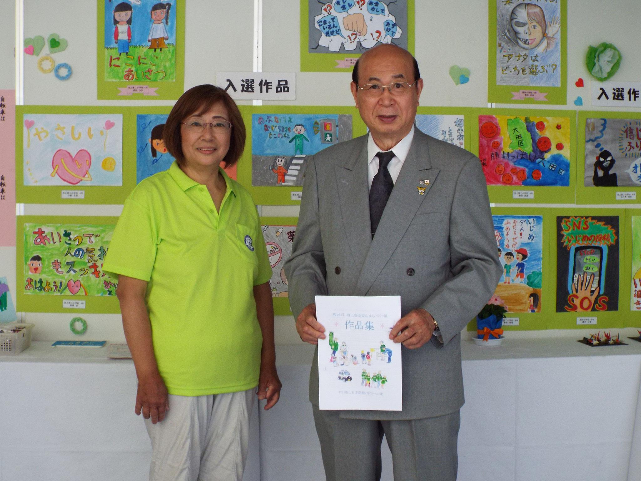 大田区長とPSI吉崎代表