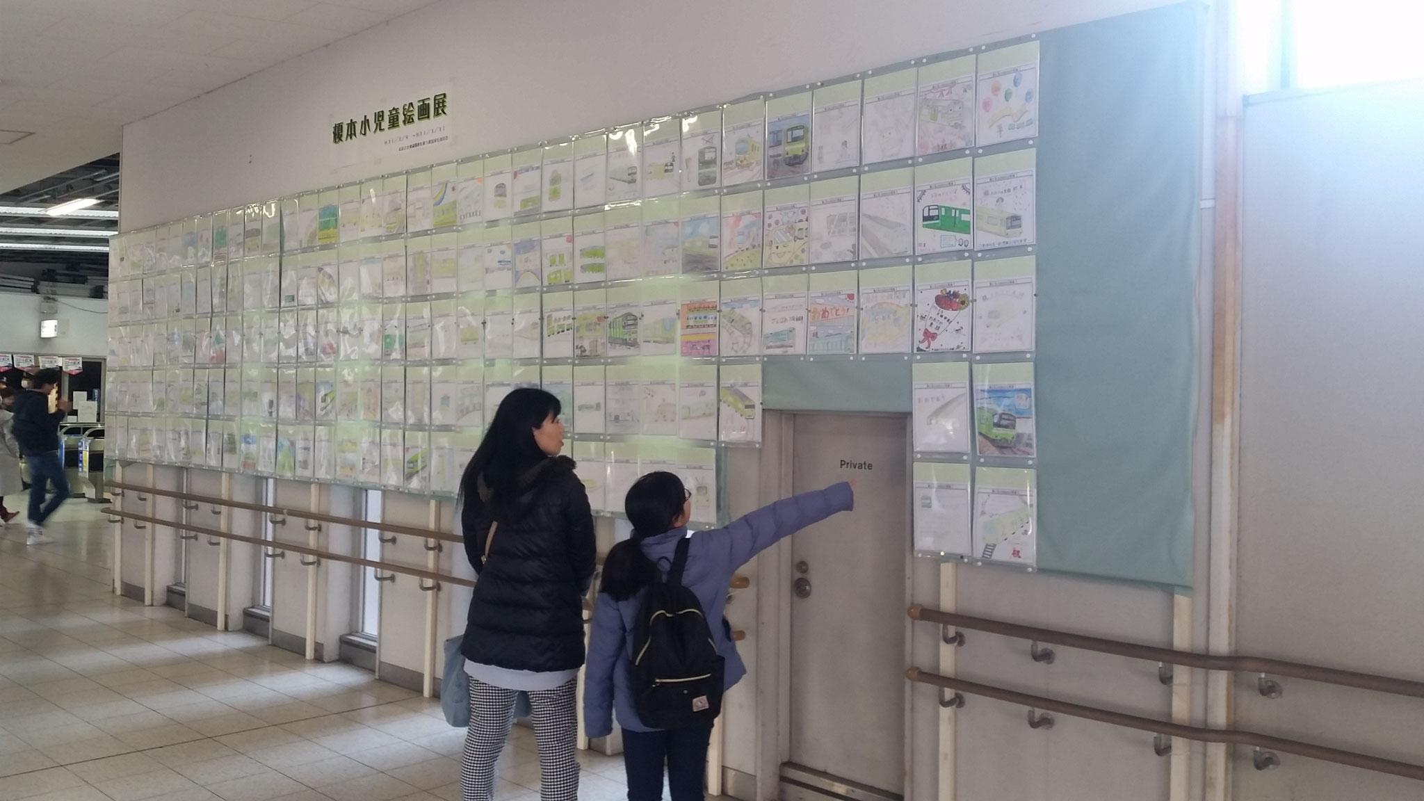 榎本小児童による絵画展も展示されました。