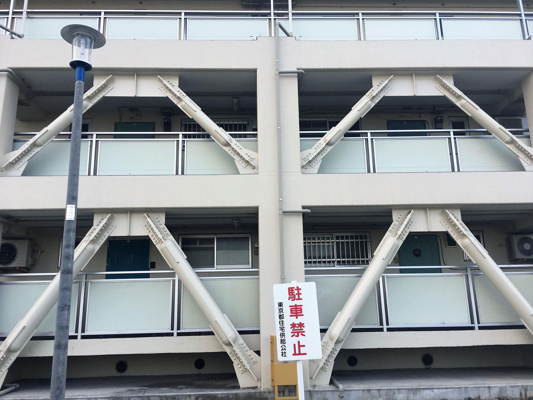 都営 塩浜アパート  / 東京都江東区/2014.9.29