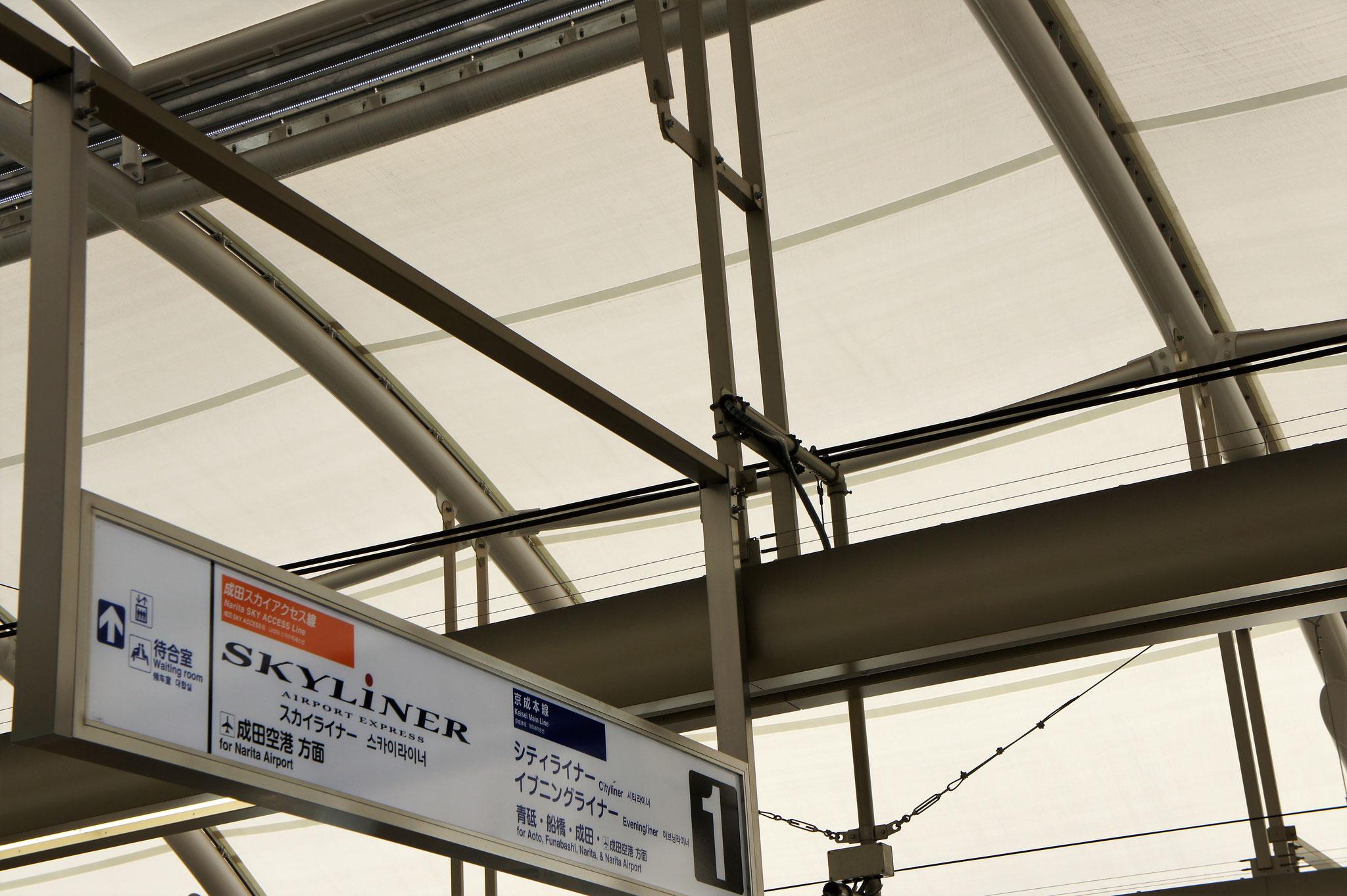 京成電鉄 日暮里駅  / 東京都荒川区/2008.8.1