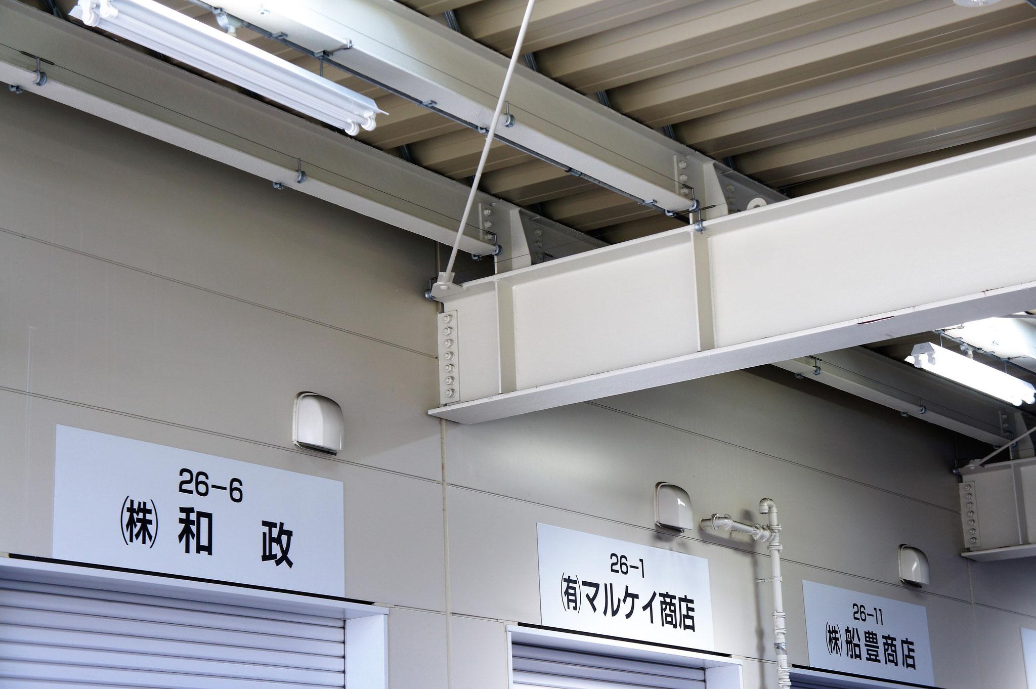 淀橋市場  / 東京都新宿区/2012.8.2