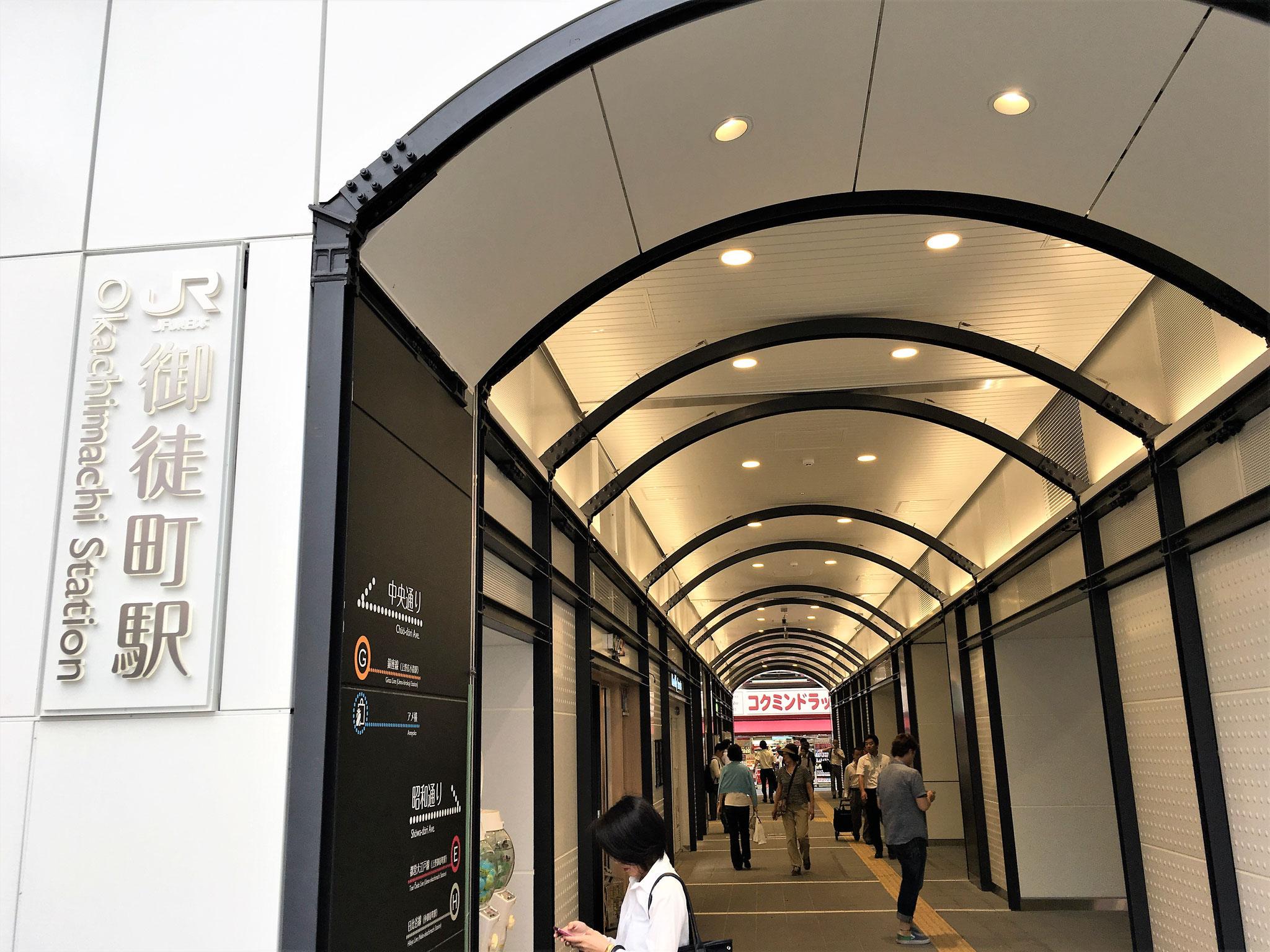 JR御徒町駅 / 東京都台東区/2016.6.24