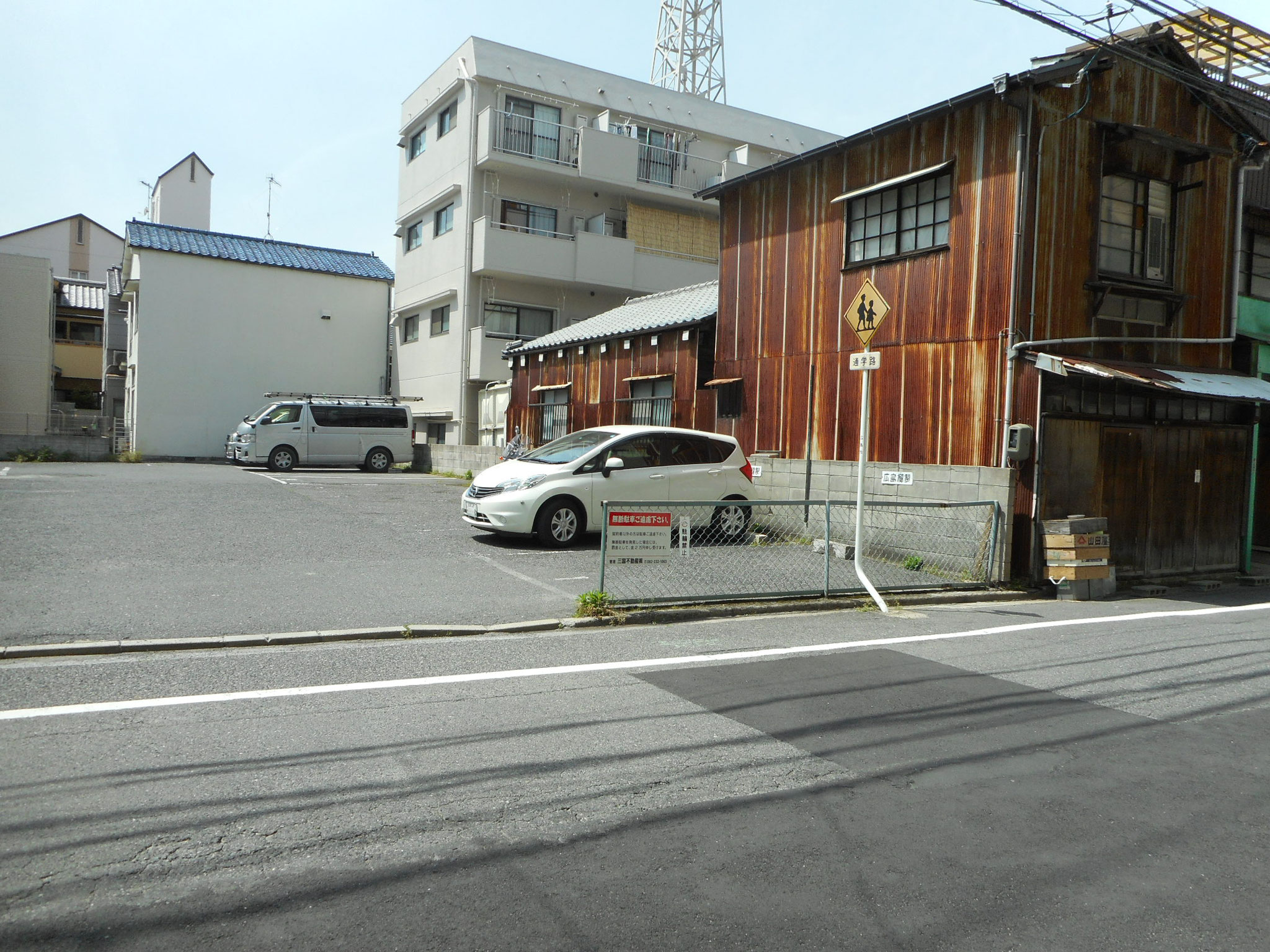 駐車場(2台)