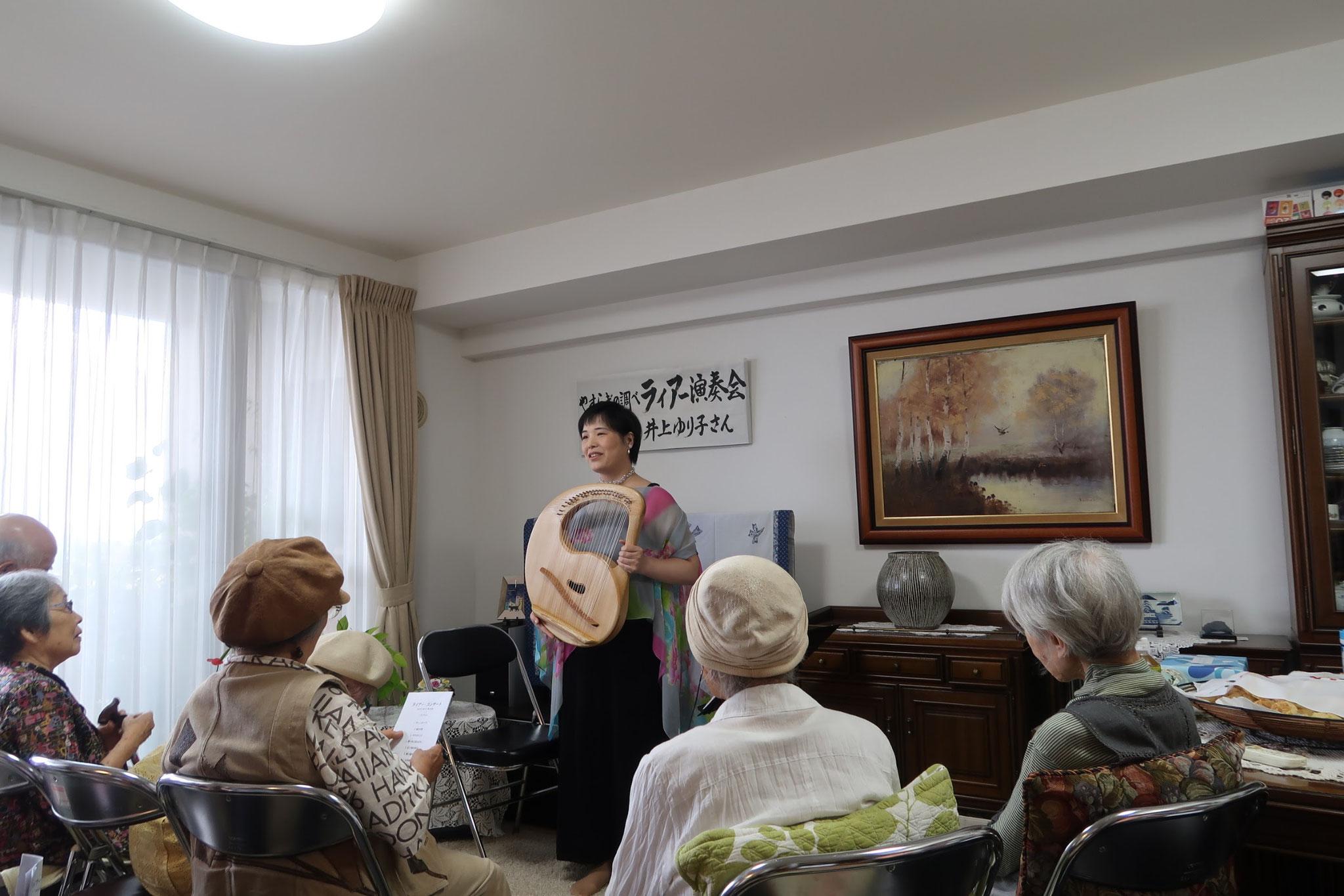 熊本「語ろう会」の皆様とつくったコンサート