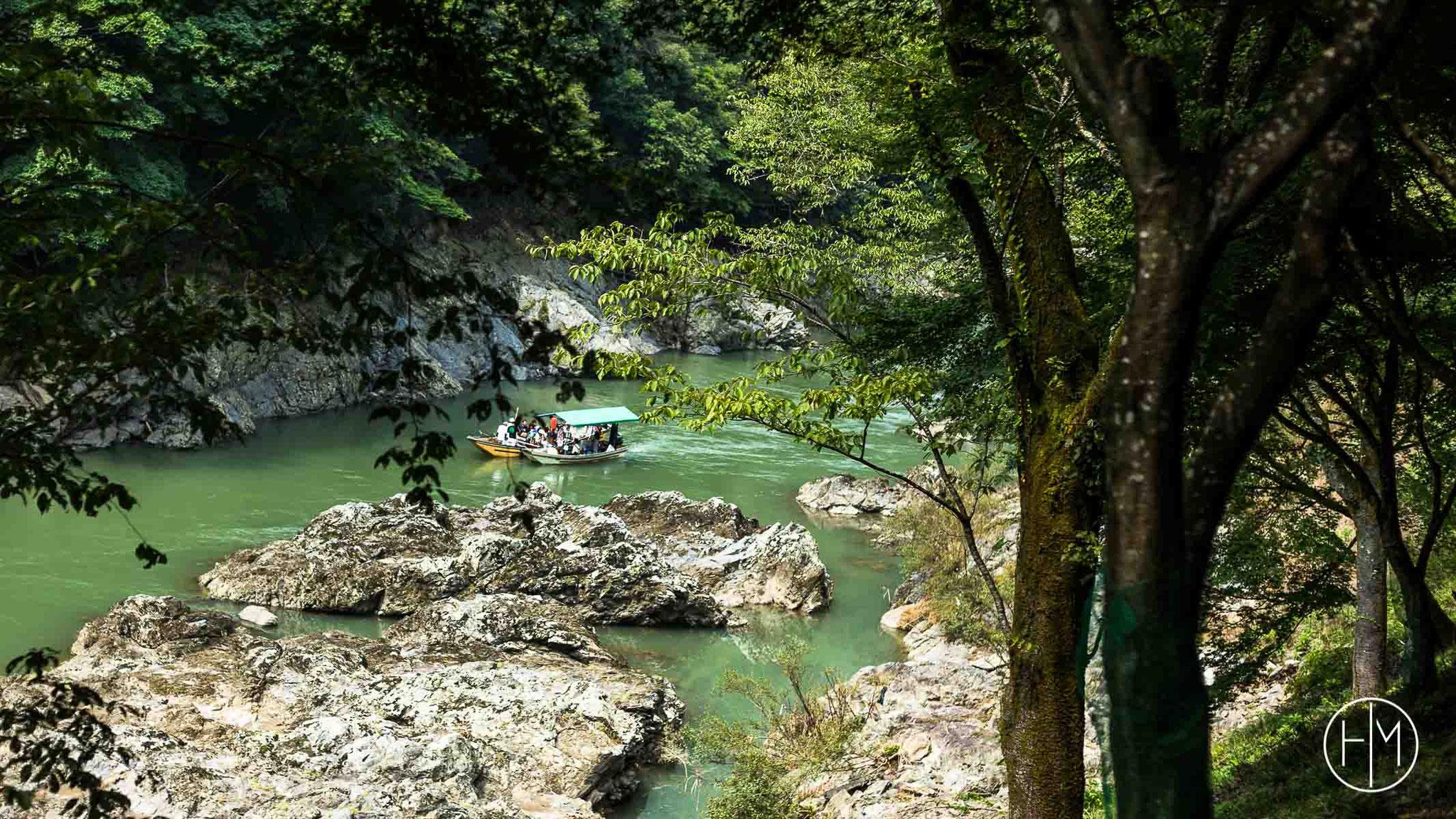 Rivière Hozugawa Kyoto