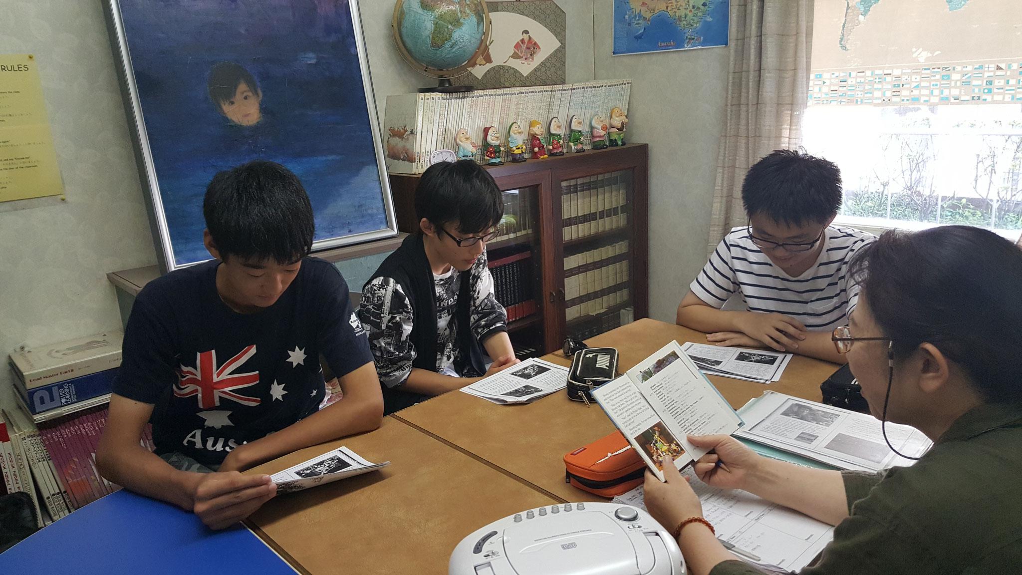 英文読解クラス