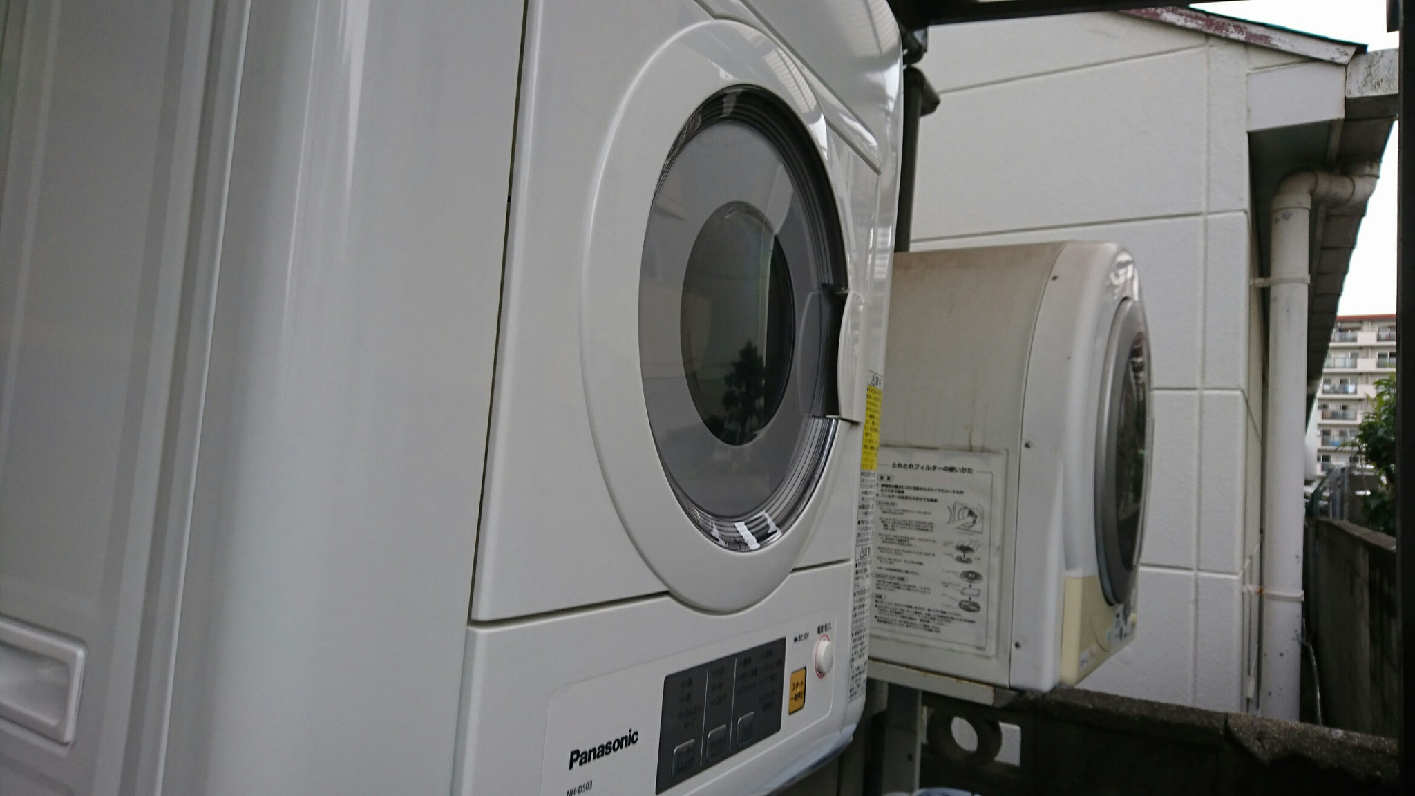 2019.1 衣類乾燥機の交換