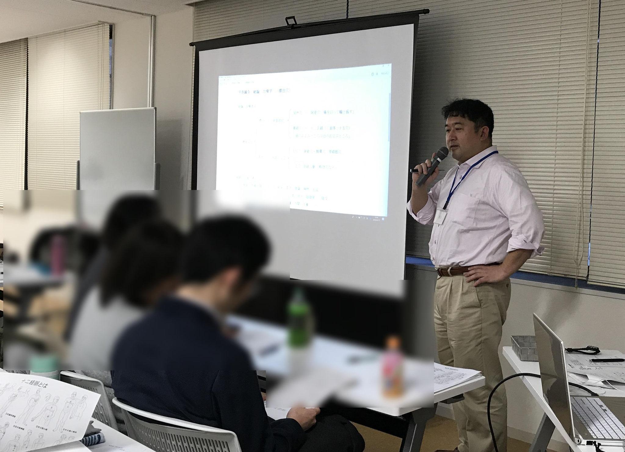 中医鍼灸座学