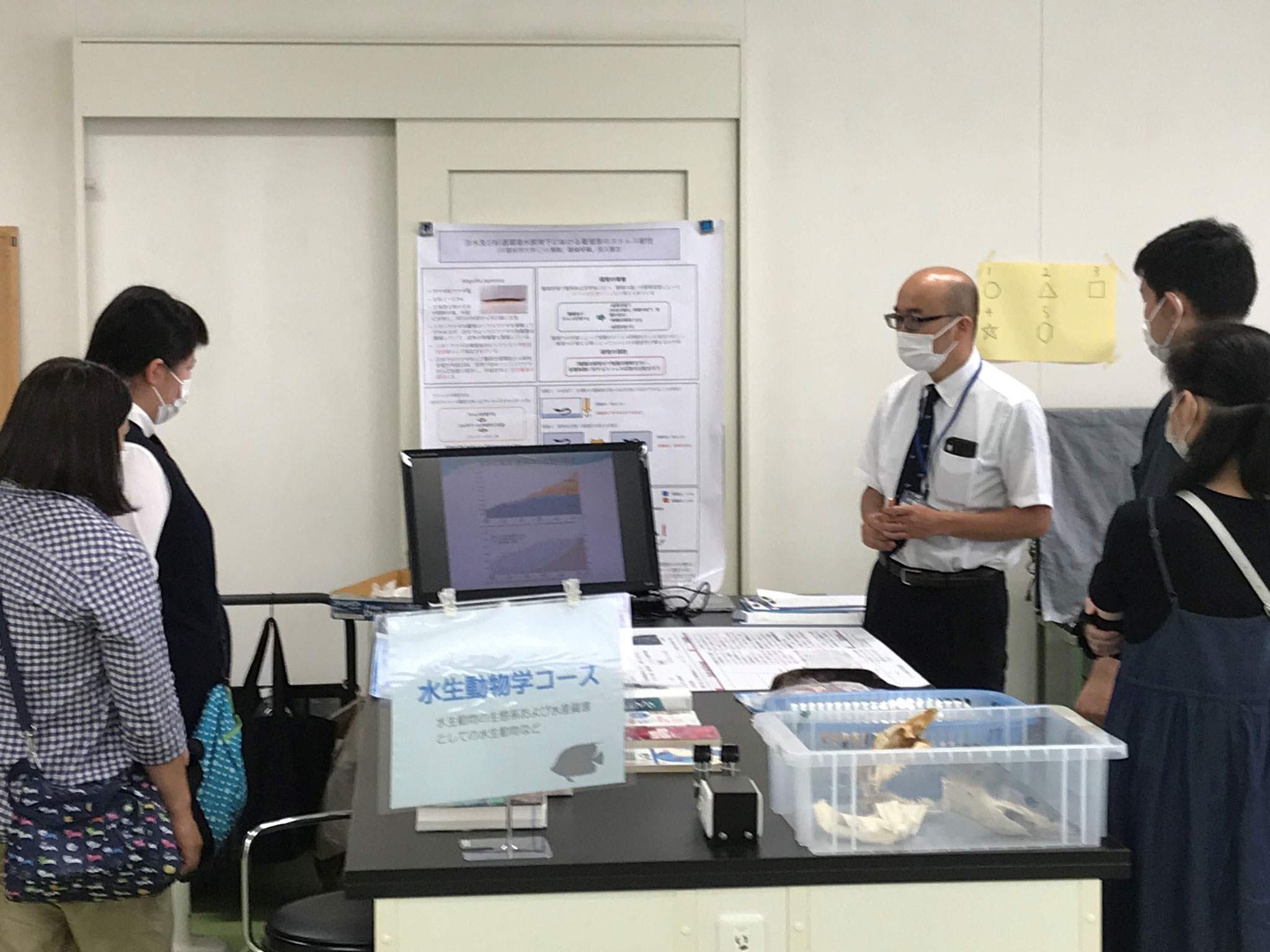 【来場型】水生動物学コースの紹介