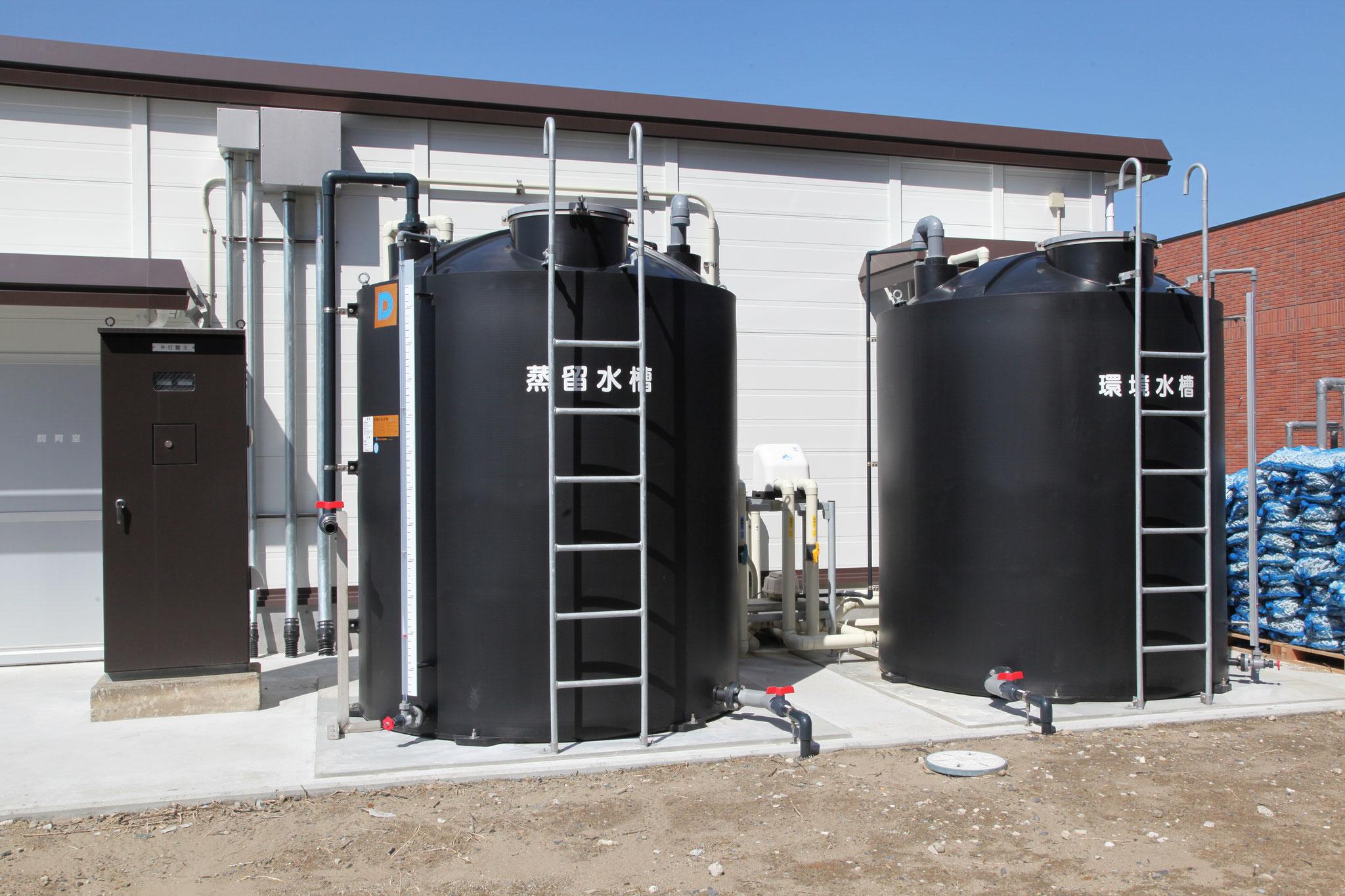 何と言っても危機管理.事故が起こった時に素早く対応できるよう,貯水槽には必要な用水をストックして,定期的な水換えに対応します.