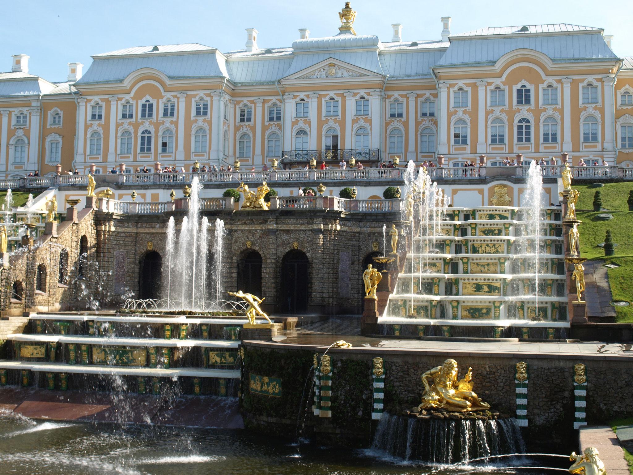 Peterhof (st Petersbourg)