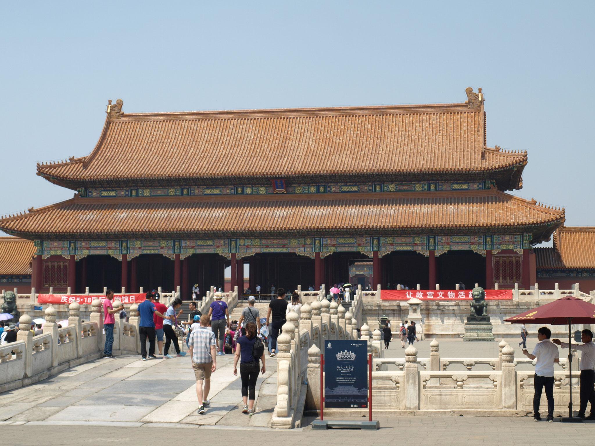 La Cité interdite (Pékin)