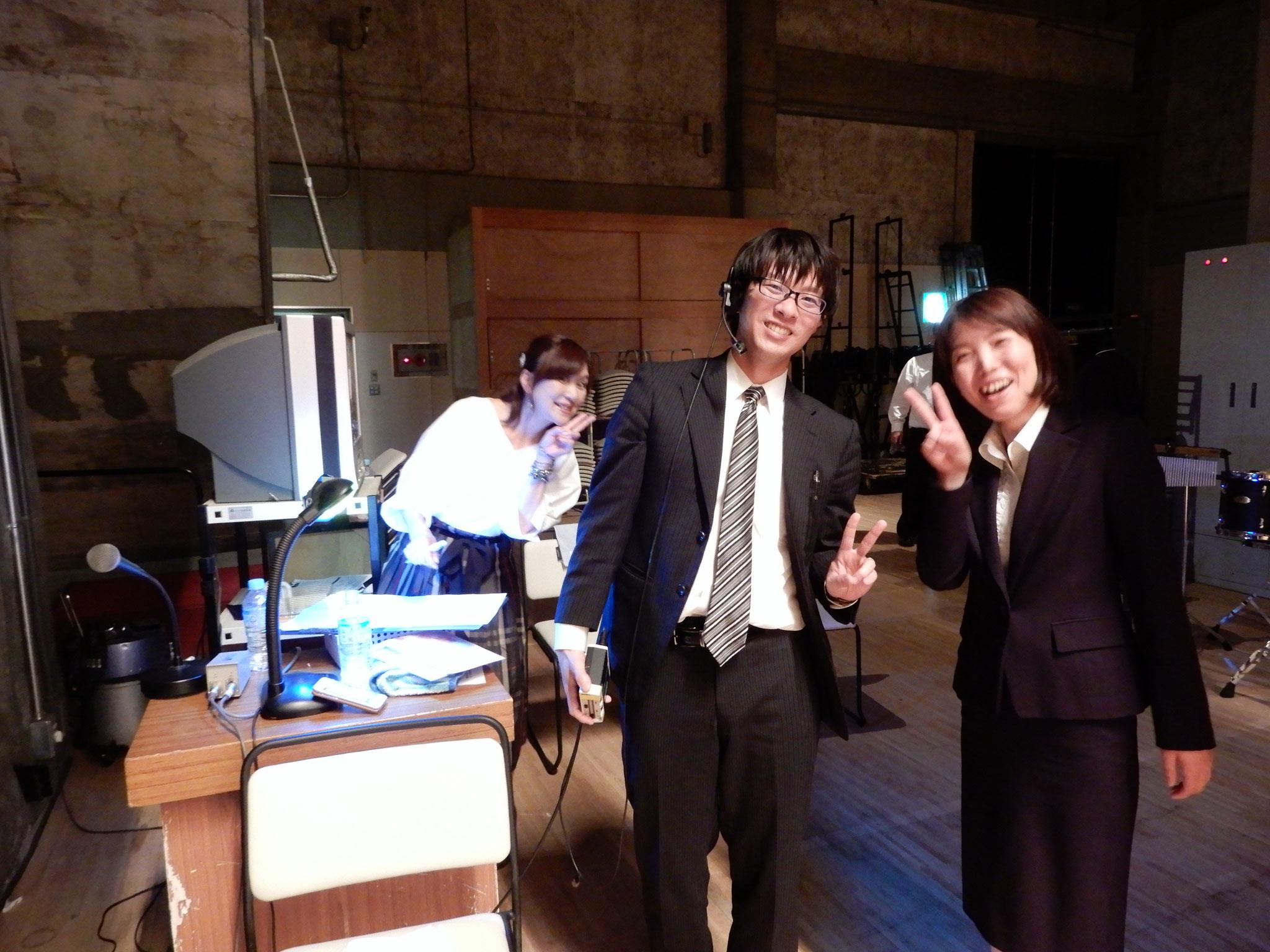 ステージ袖には、演奏会スタッフの最高責任者、ステージマネージャーのコウタとリョウコ。そしてお茶目な司会の海藤アナ。