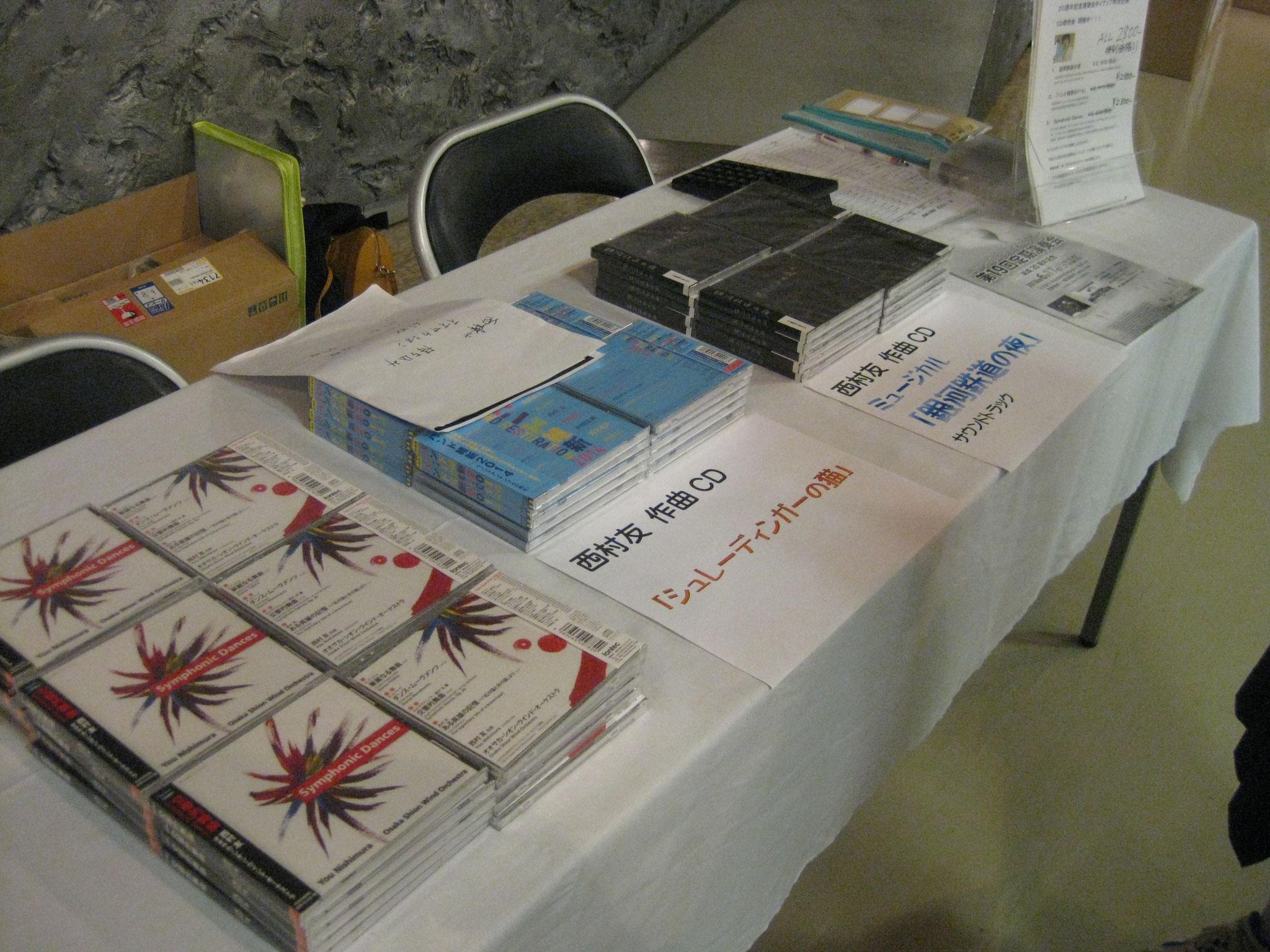 そして20周年タイアップ企画!西村友先生のオオサ・カシオン・デビューCD即売会の準備も完了。