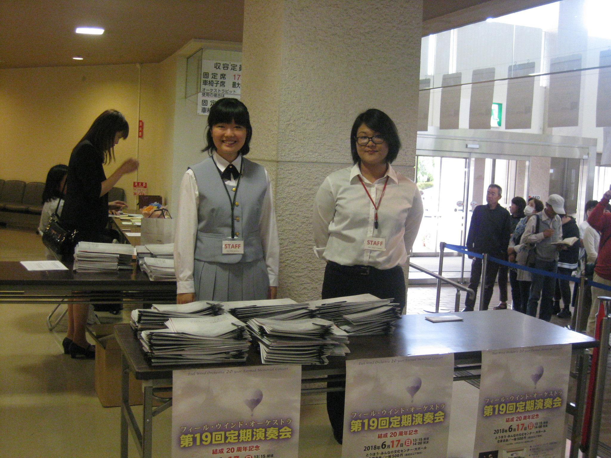 同じ福島市内で活動する福島ウインドアンサンブルさんもお手伝いにかけつけてくれました。