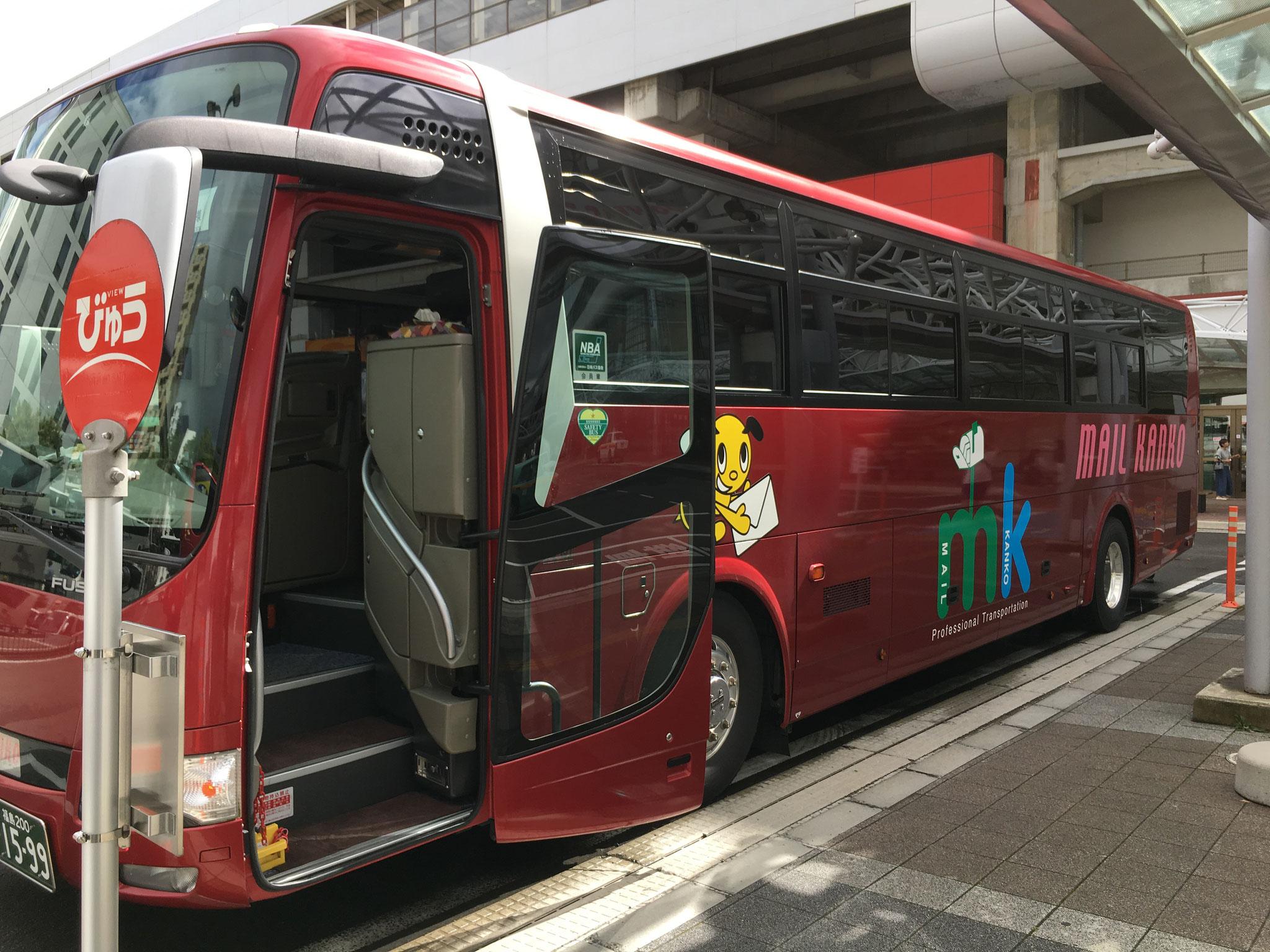 県大会当日は福島駅西口集合。今年はメール観光さんにお世話になりました。