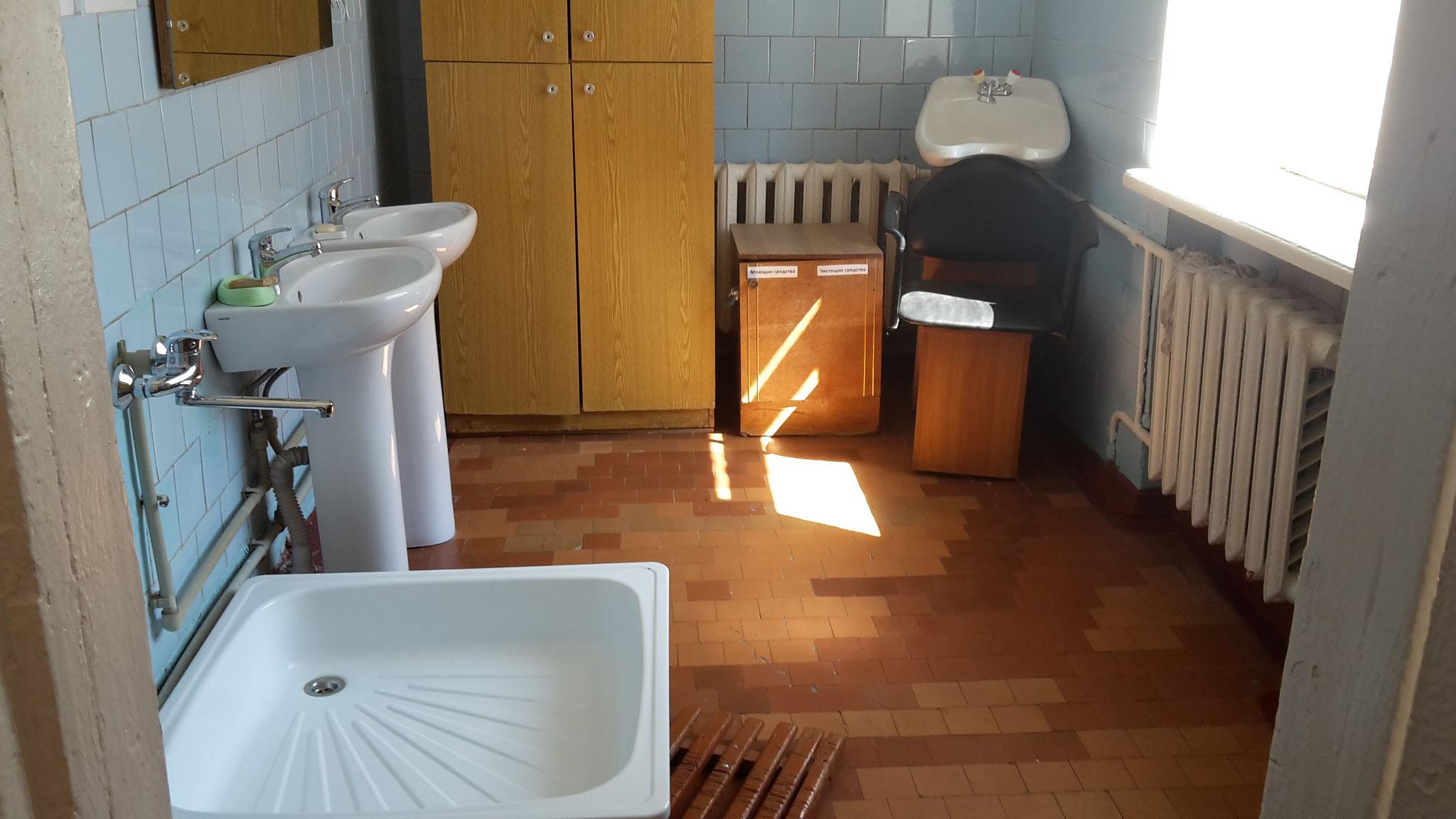 """Das """"Badezimmer"""""""