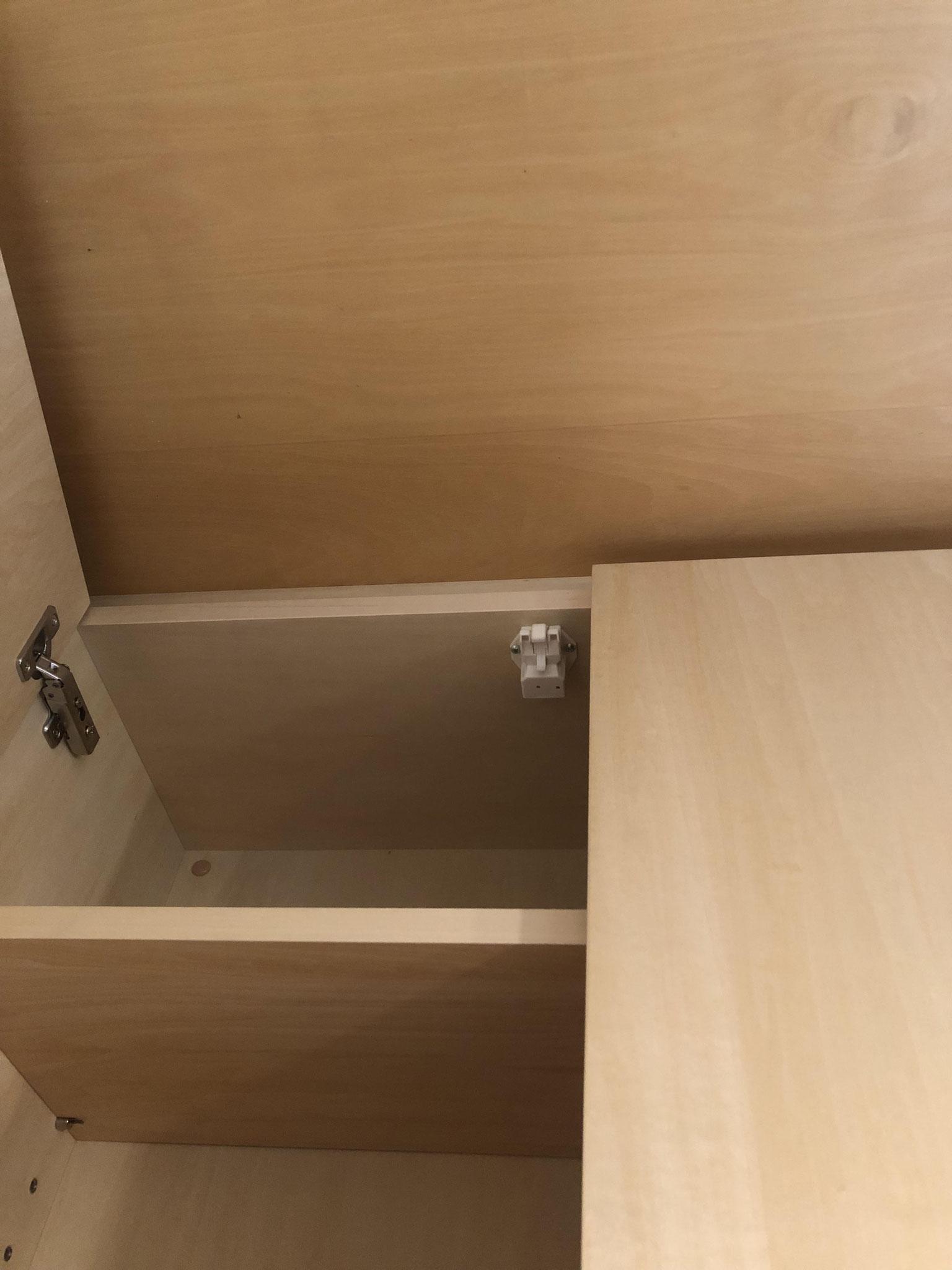 収納棚 耐震機能