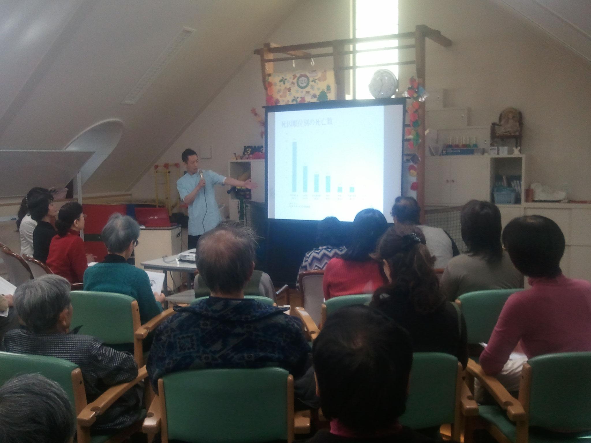 健康増進のための講習