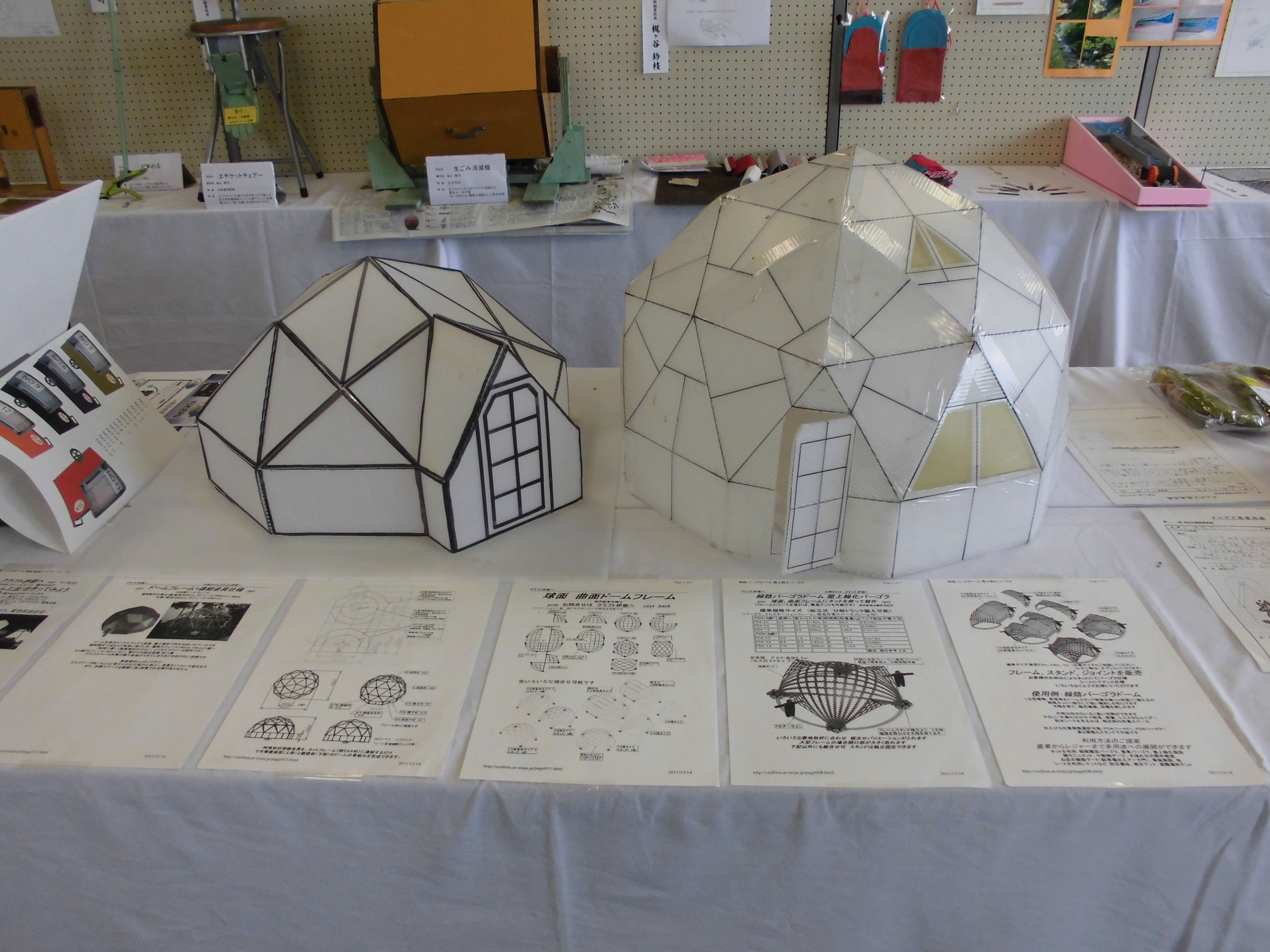 なんなん広場文化祭ドーム模型