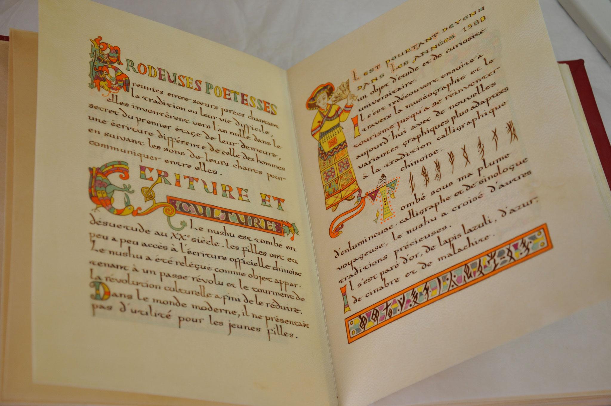 Brodeuses et poétesses... Ecriture et culture...