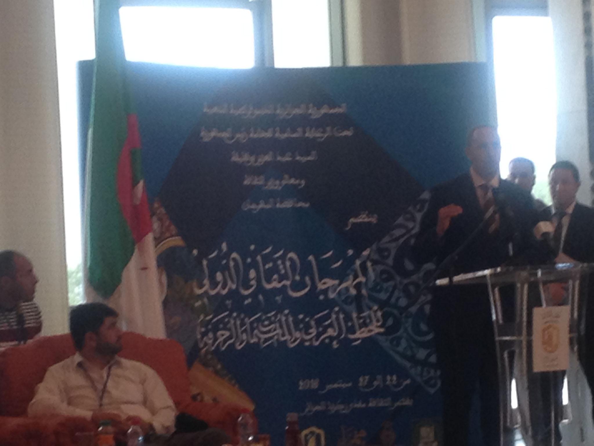 Inauguration de l'exposition au Palais de la Culture par le Ministre algérien de la Culture Azzedine Mihoubi