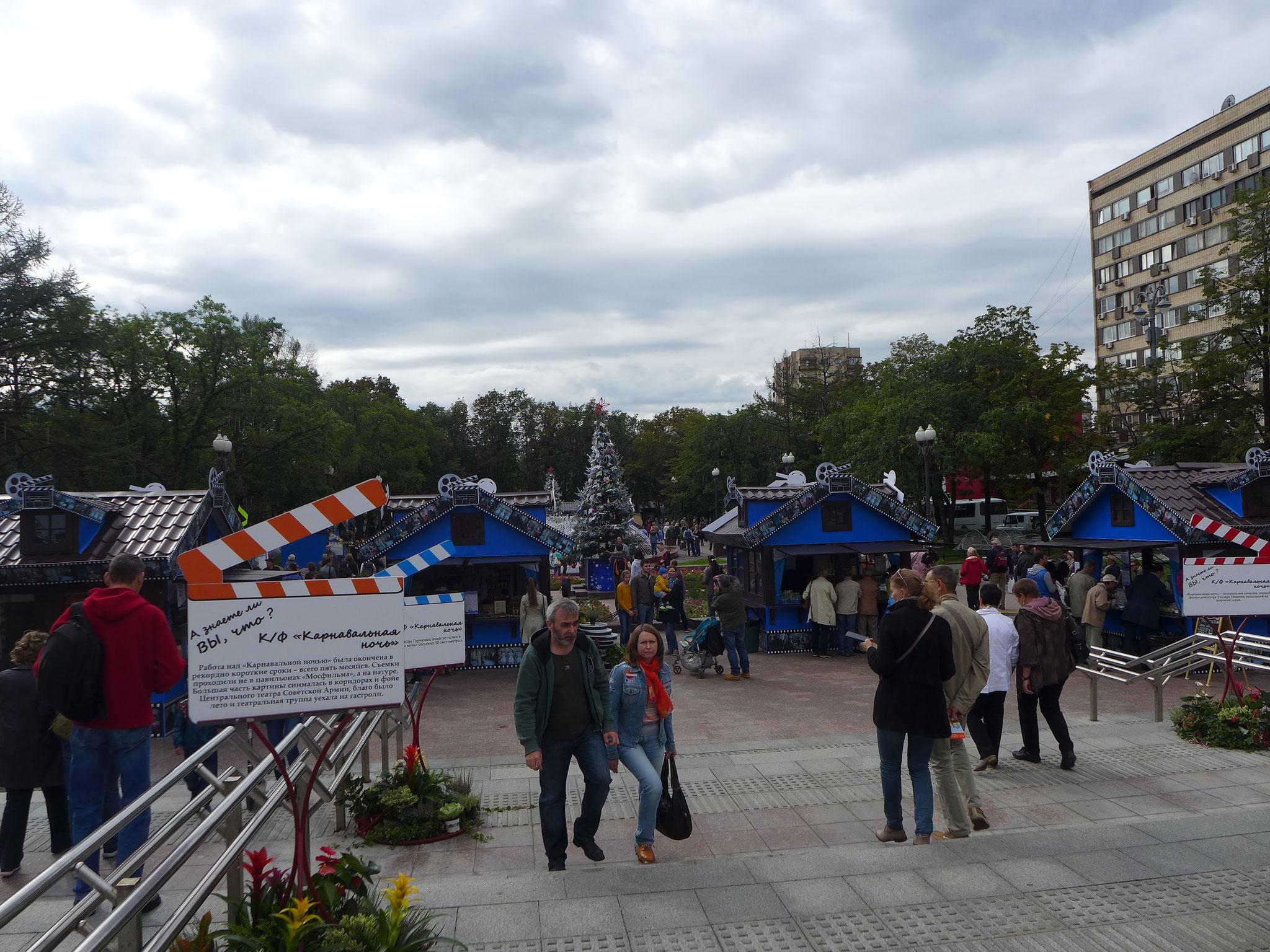 2016年9月10日モスクワの日14