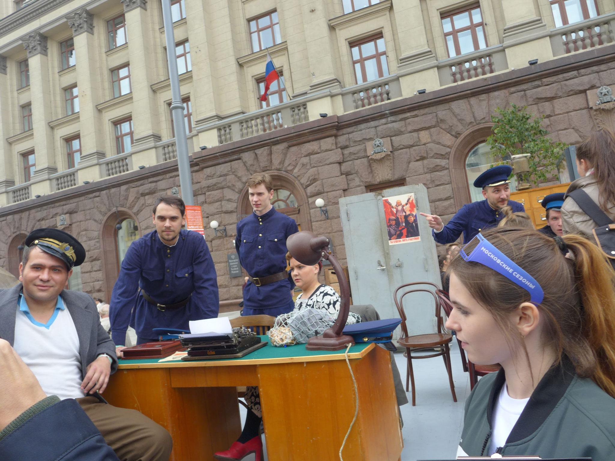 2016年9月10日モスクワの日11